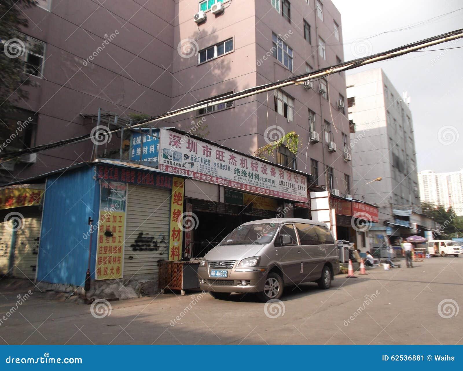 街道风景在深圳