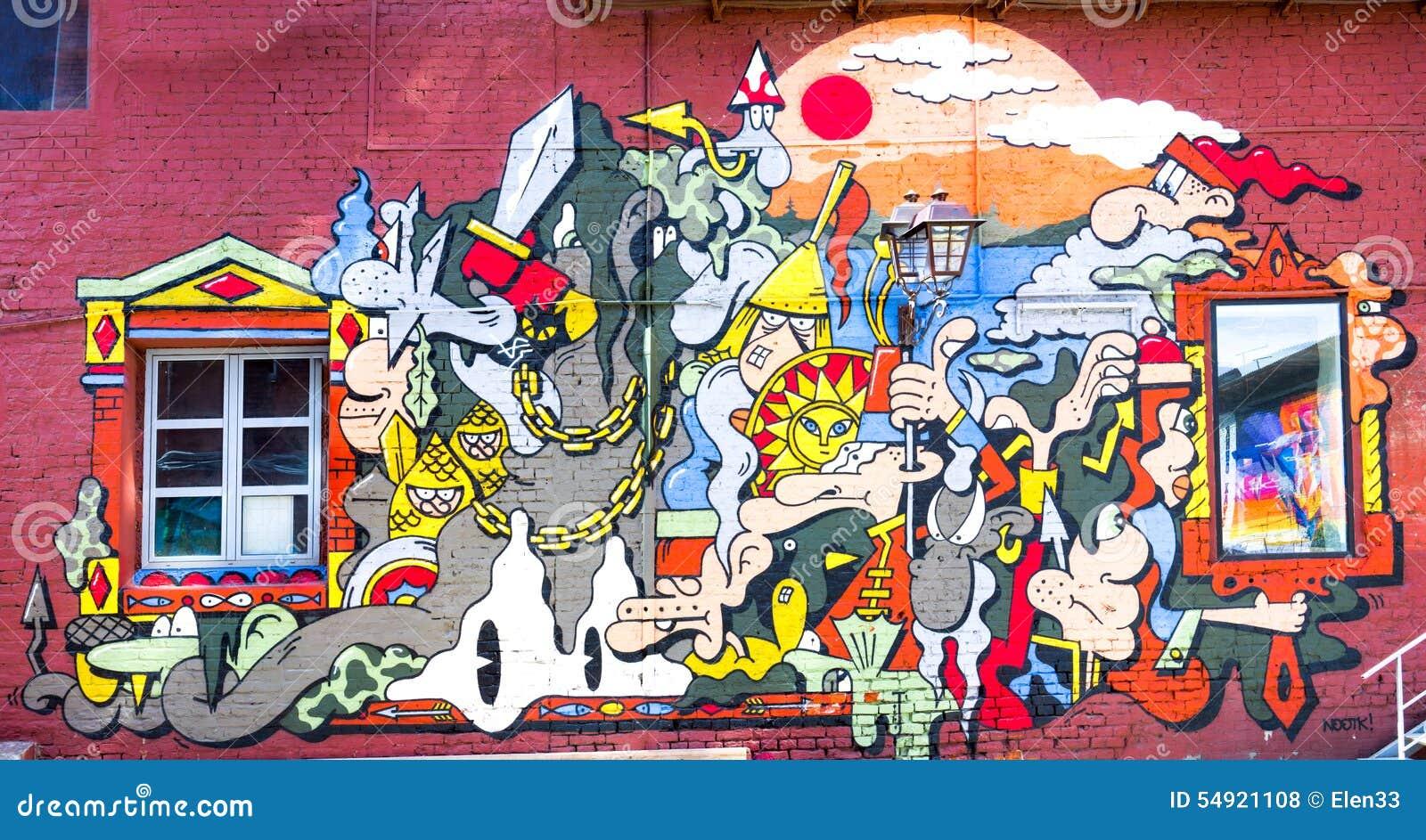 街道画墙壁都市艺术