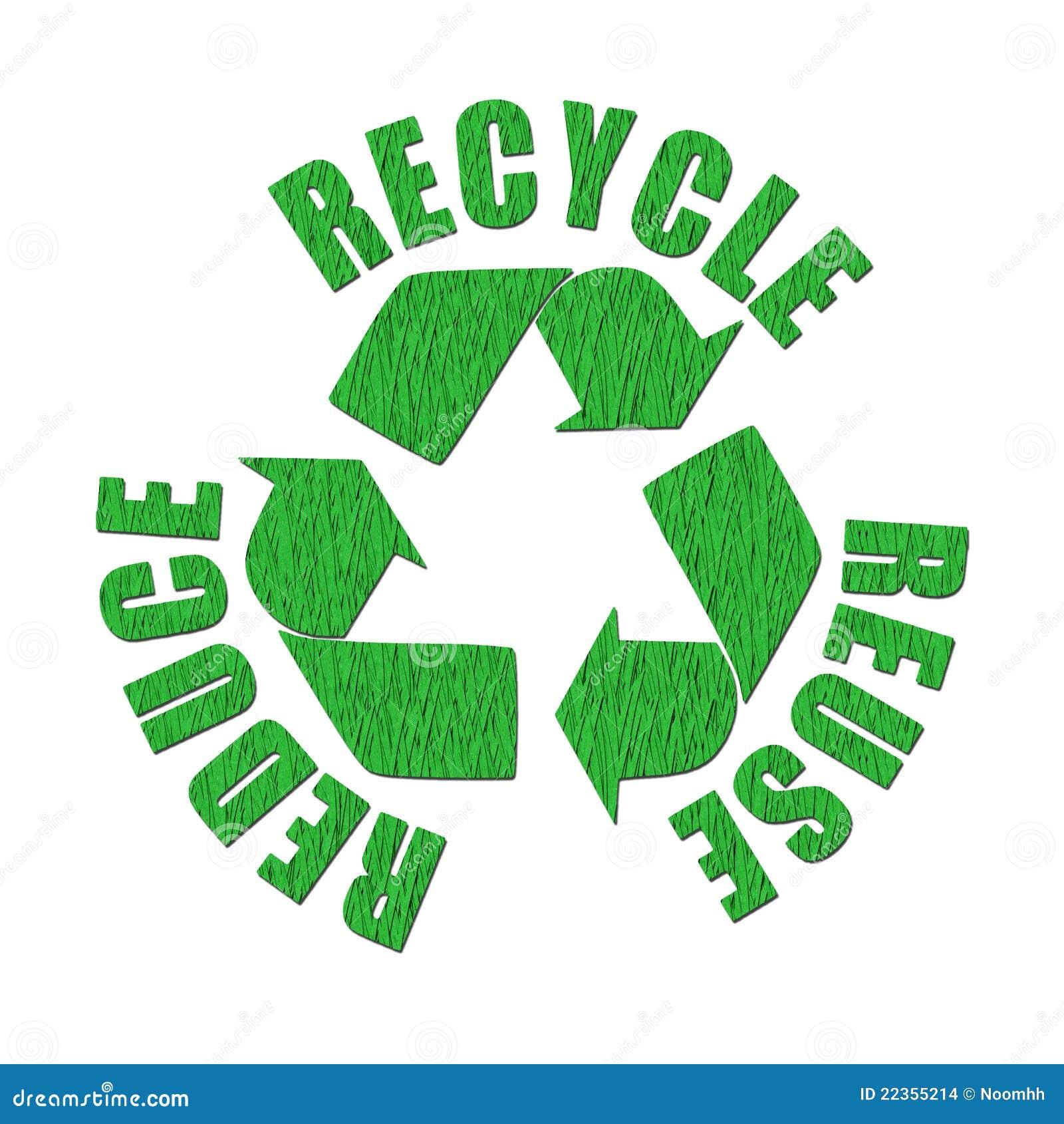 被回收的徽标