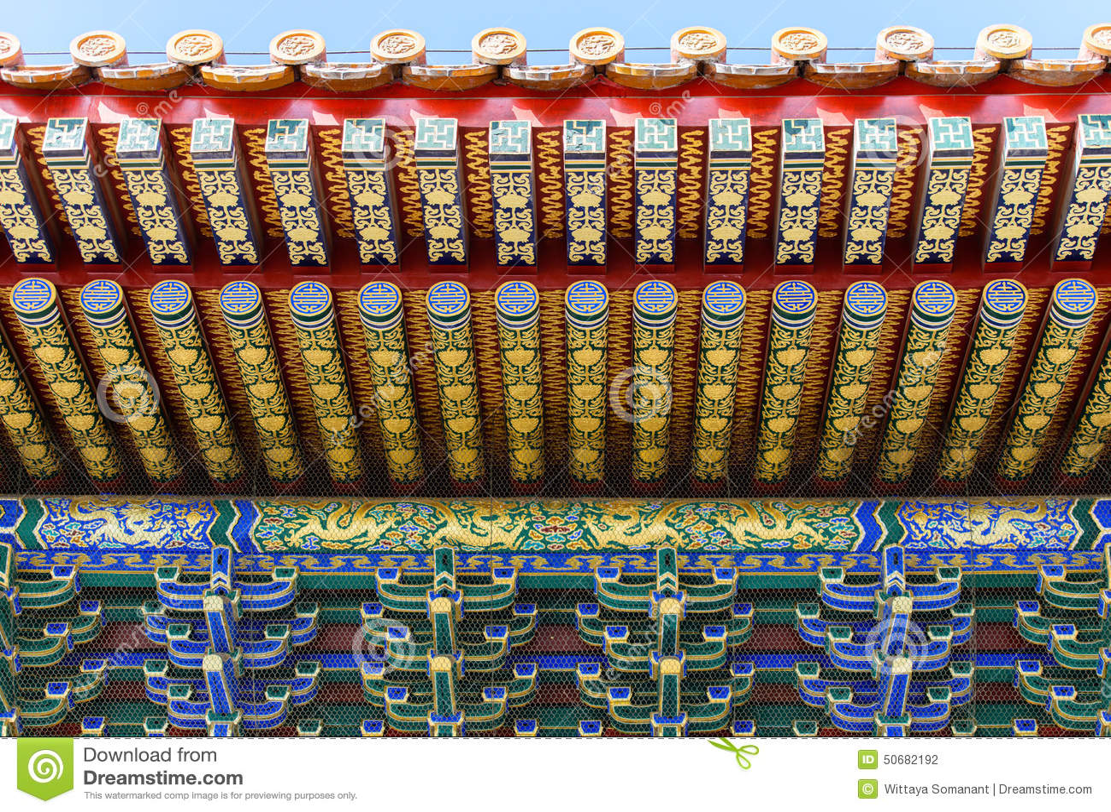 Download 装饰的最高限额 库存照片. 图片 包括有 汉语, 聚会所, 小雕象, 上色, 共产主义, 图象, 旁观者 - 50682192
