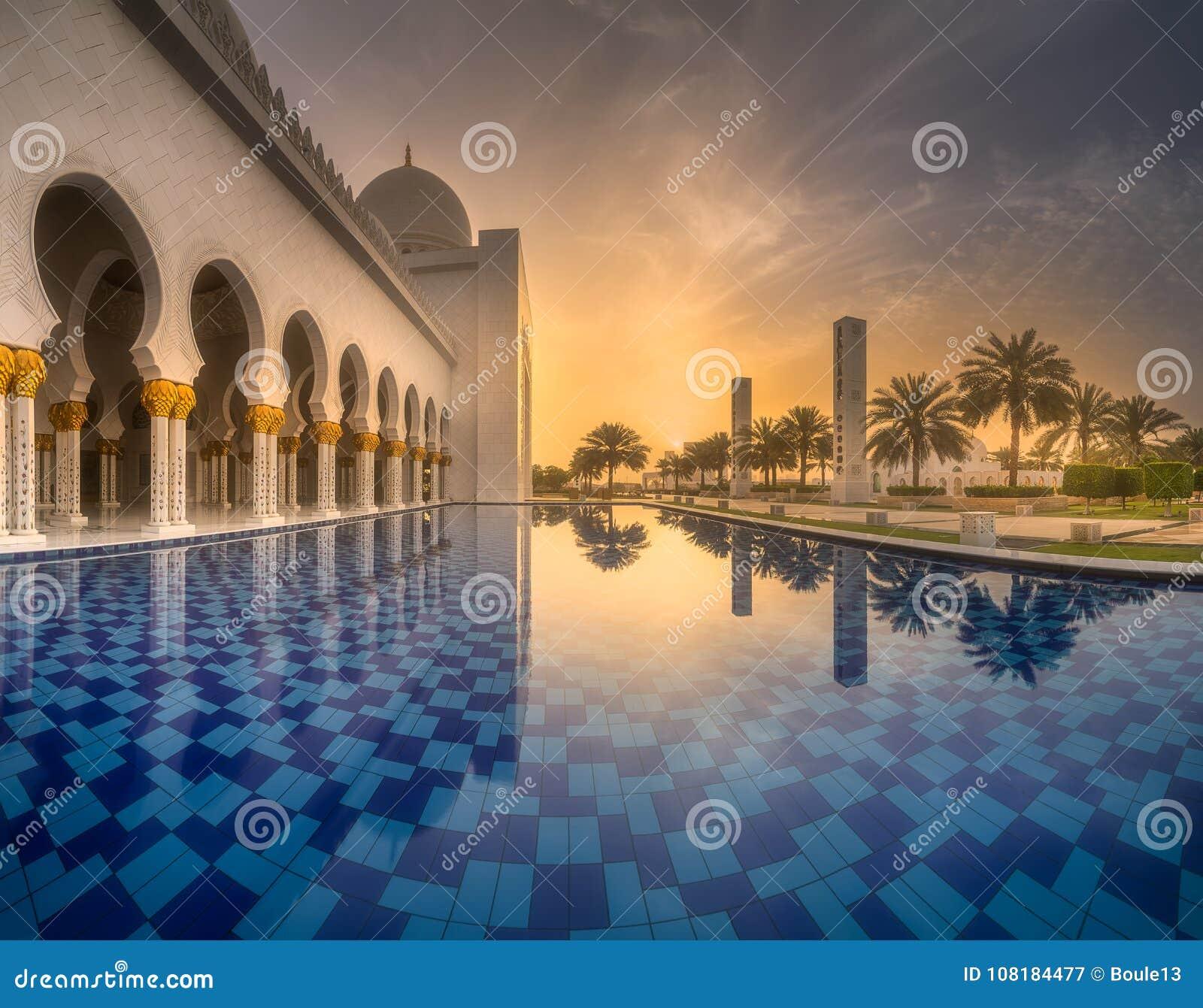 观点的扎耶德从水的Grand Mosque回教族长