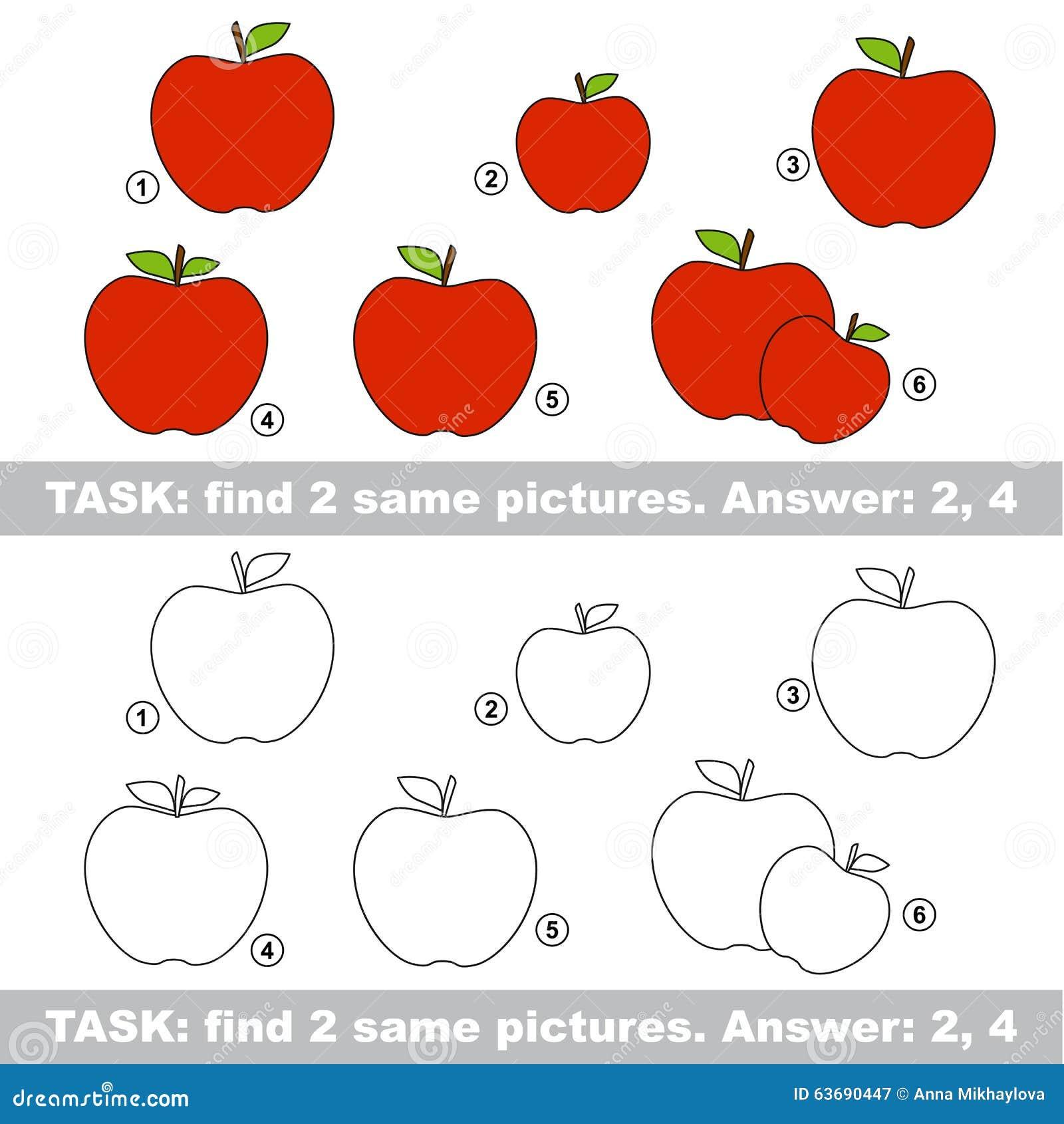 视觉比赛 发现苹果暗藏的夫妇
