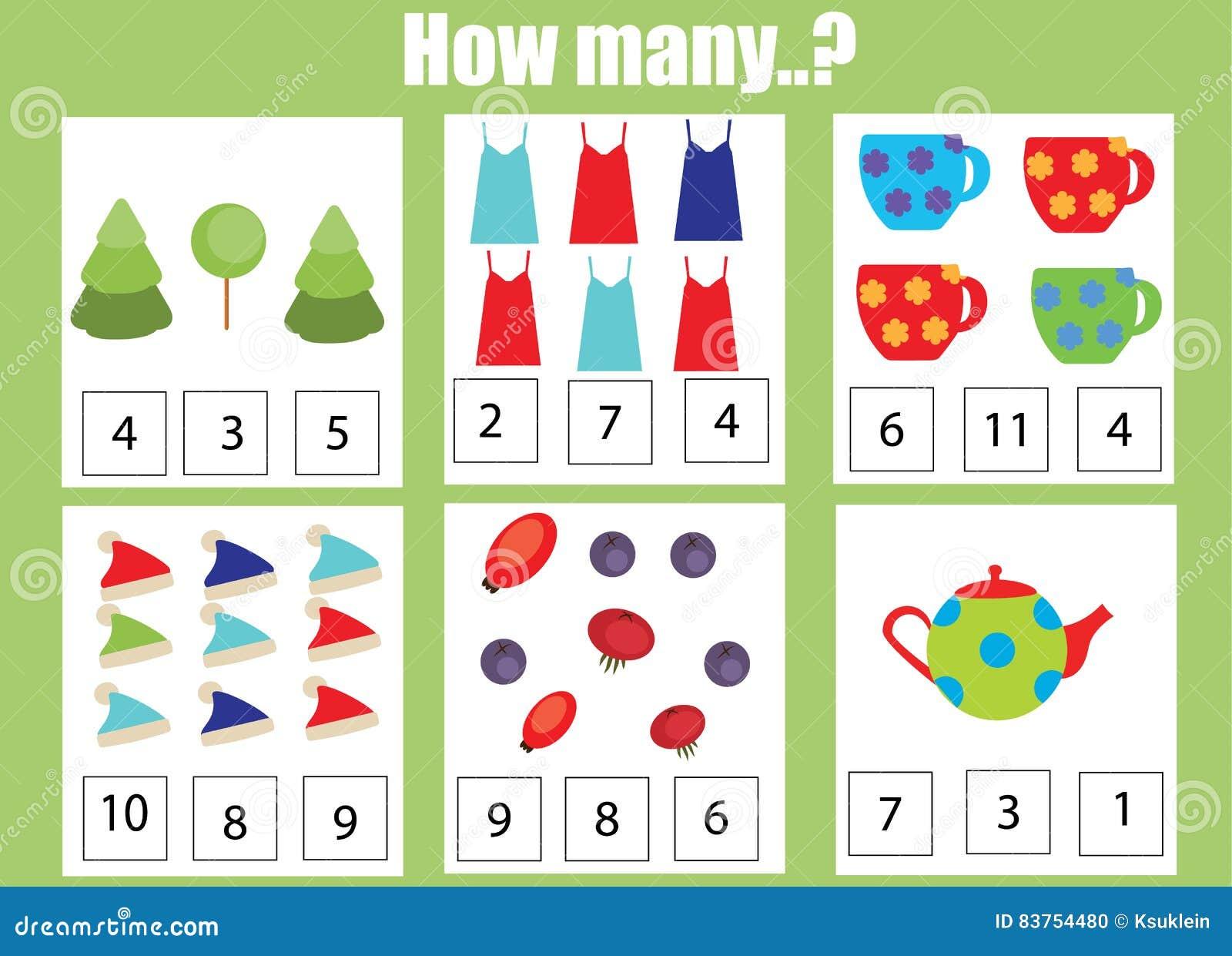 计数教育儿童比赛,孩子活动活页练习题 多少个对象分配