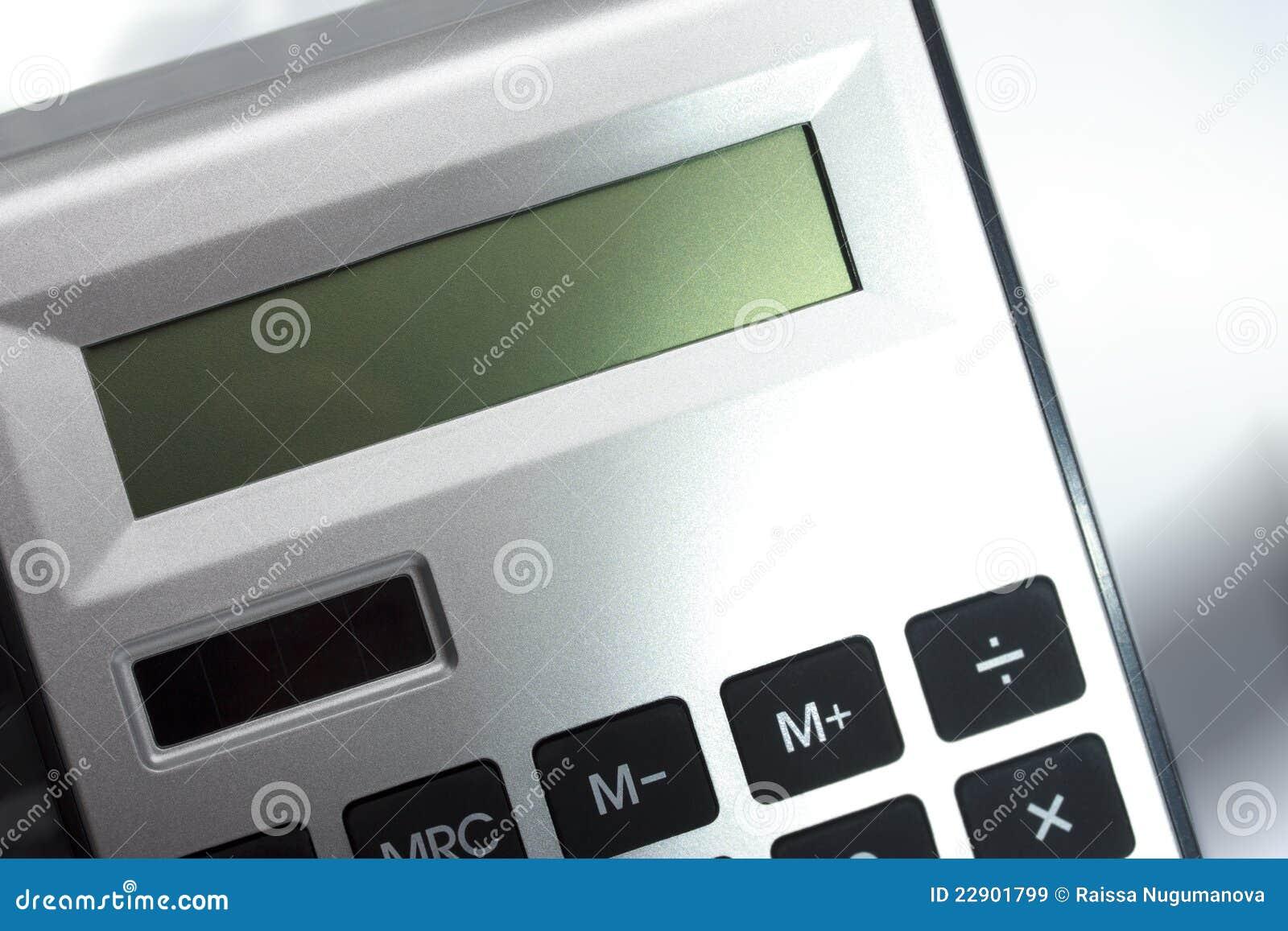 计算器接近的图象屏幕
