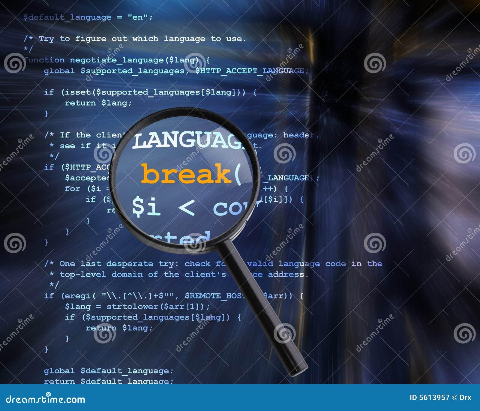 计算机互联网证券