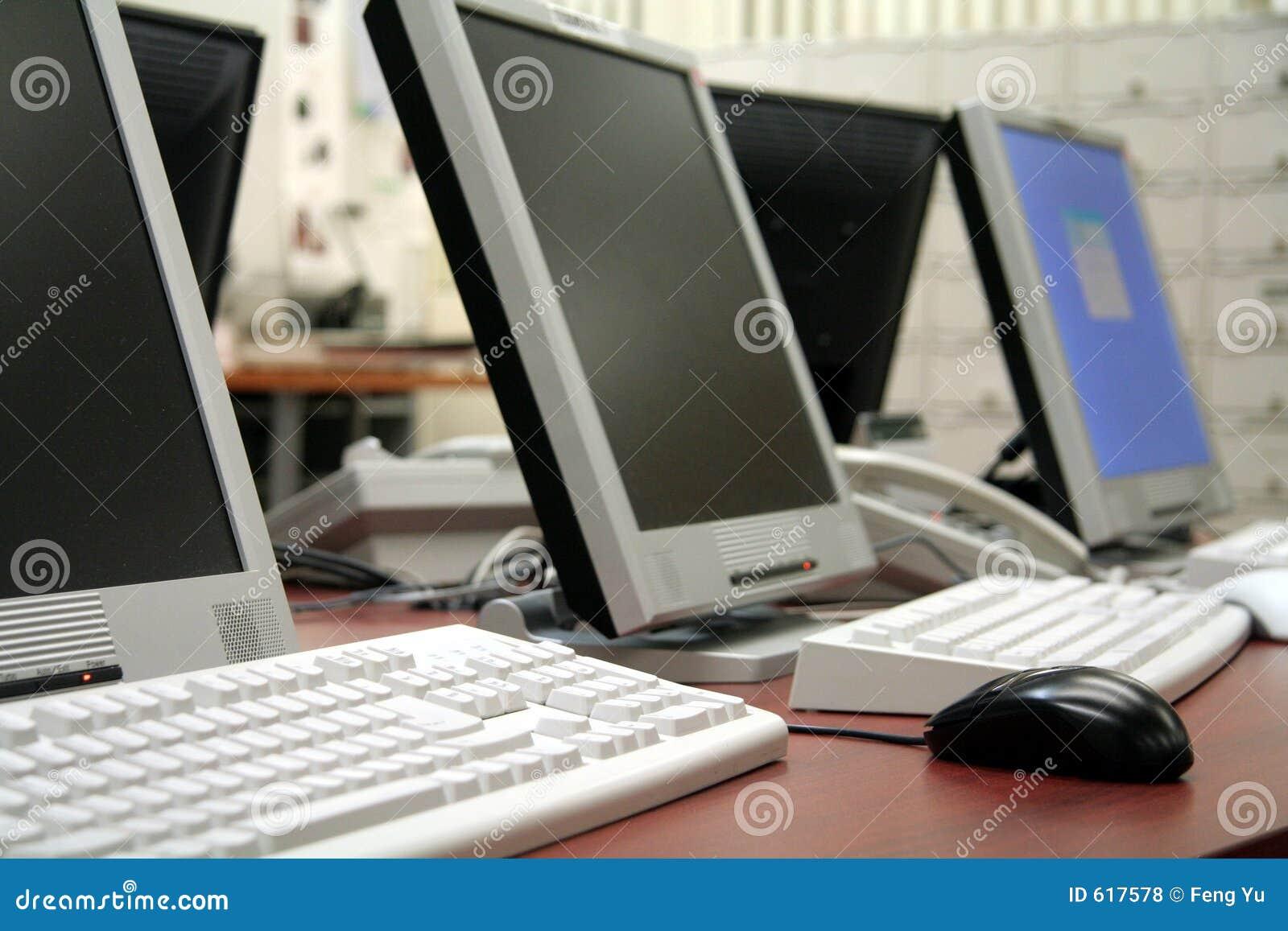 计算机办公室