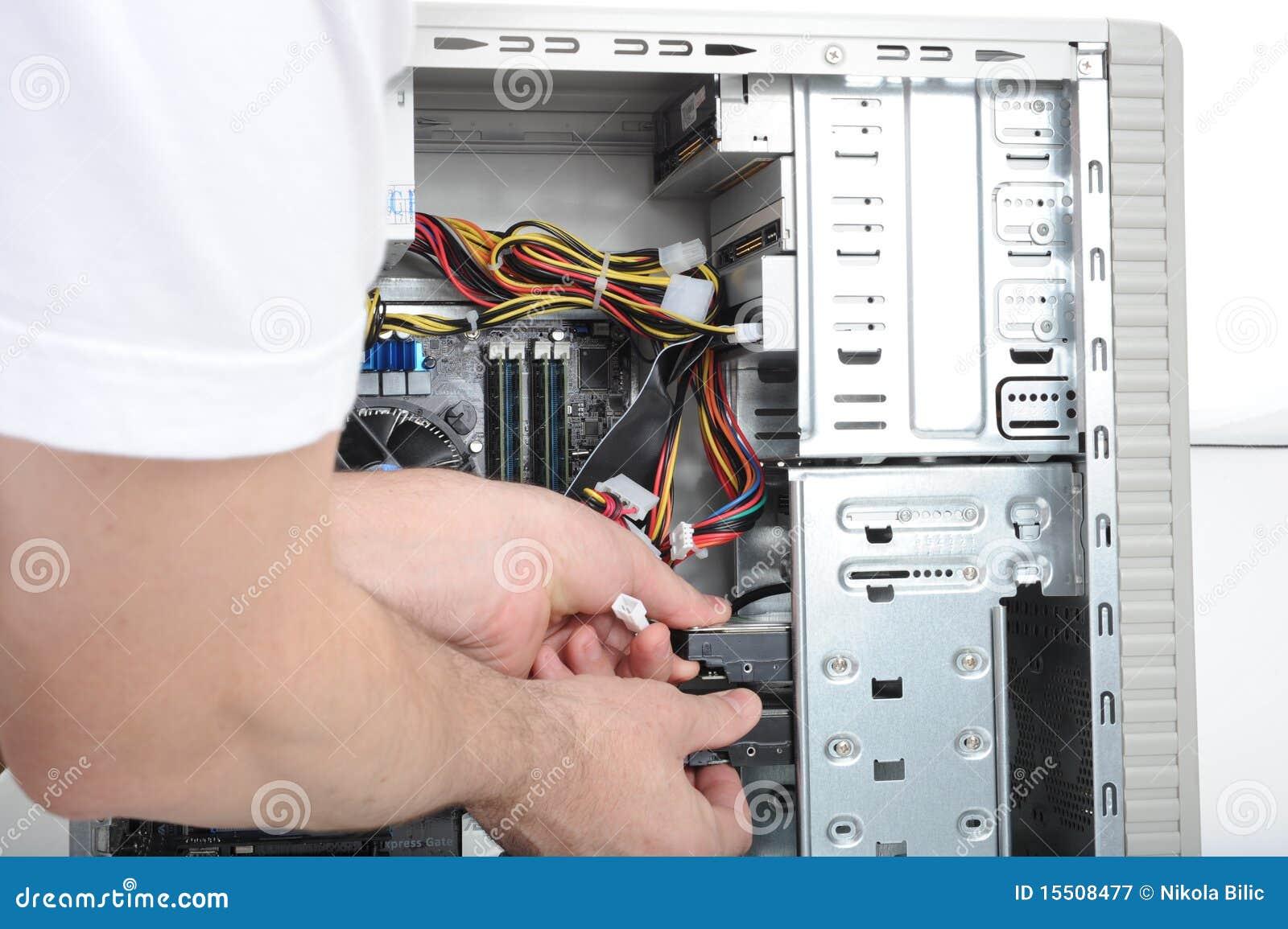 计算机维护