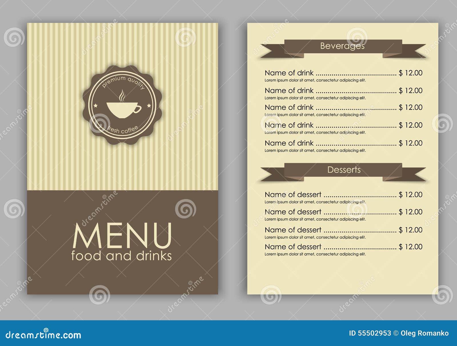 设计咖啡的一份菜单