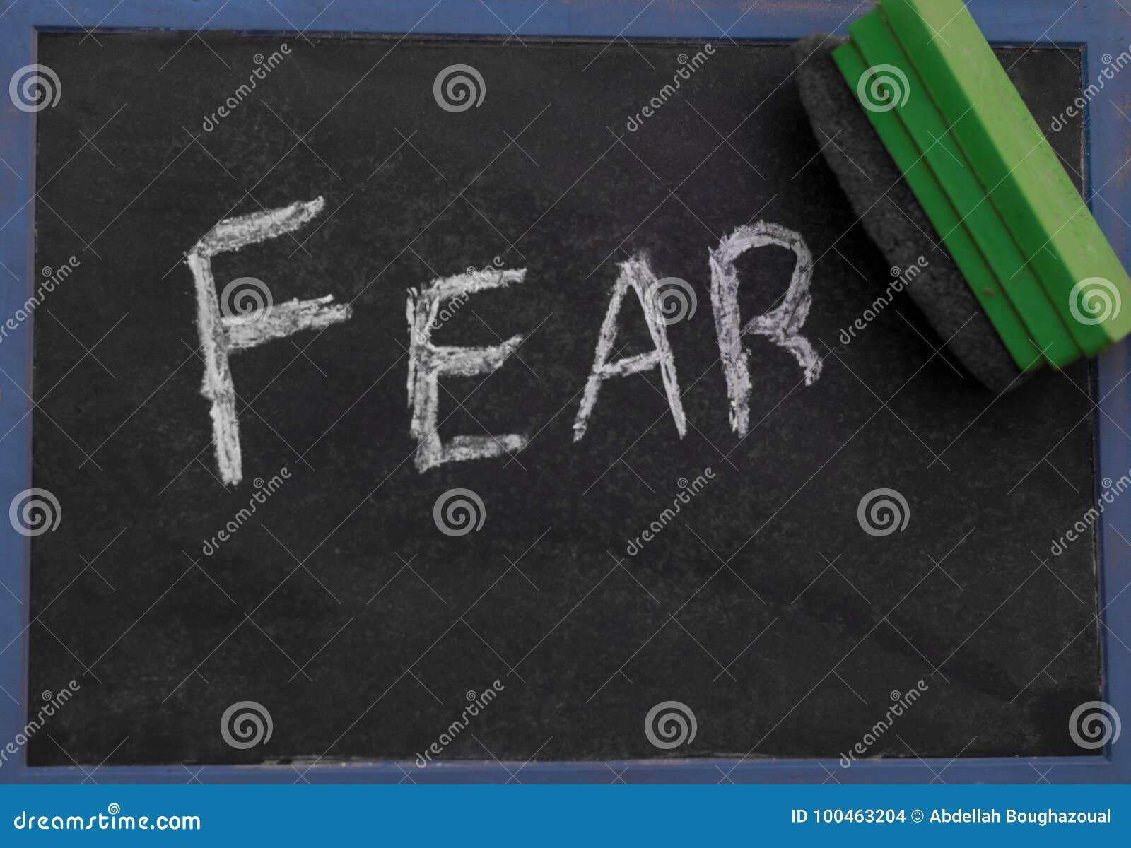 词从黑板删掉的恐惧