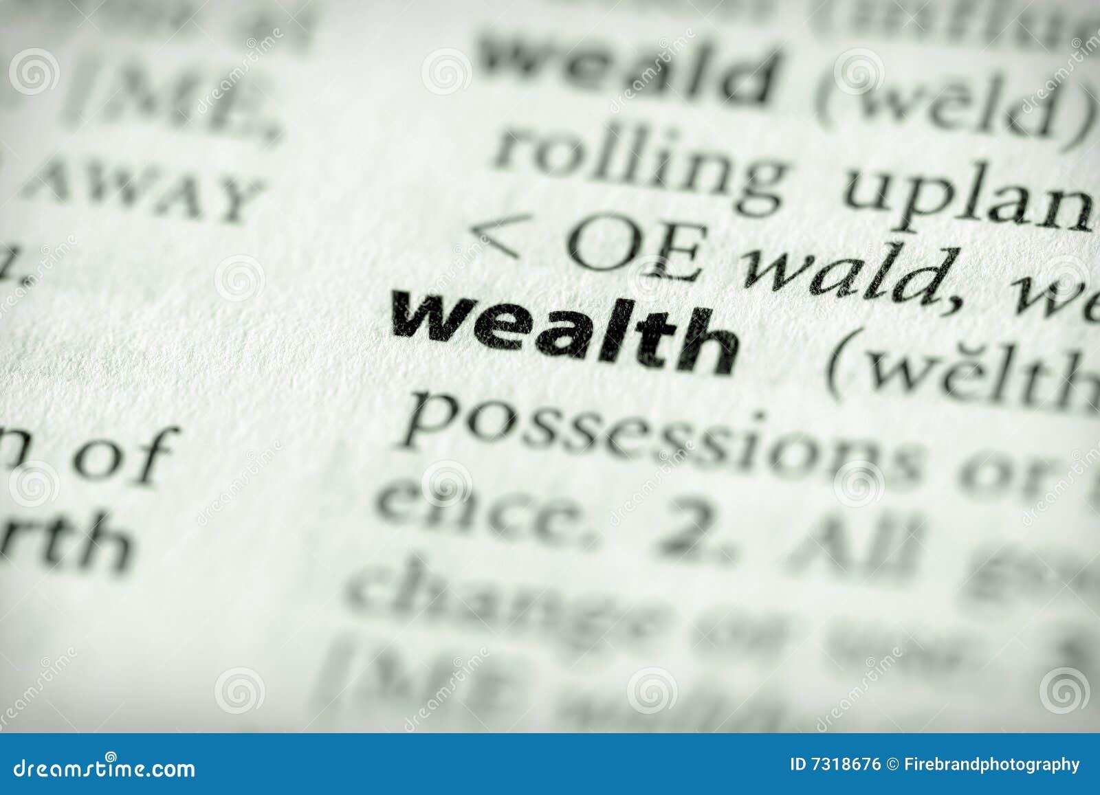 词典经济系列财富