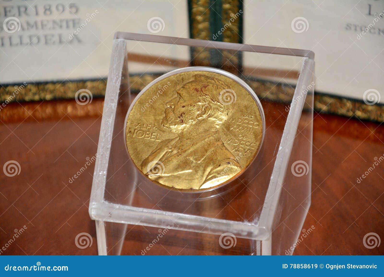 诺贝尔奖奖牌的阿尔弗雷德・诺贝尔