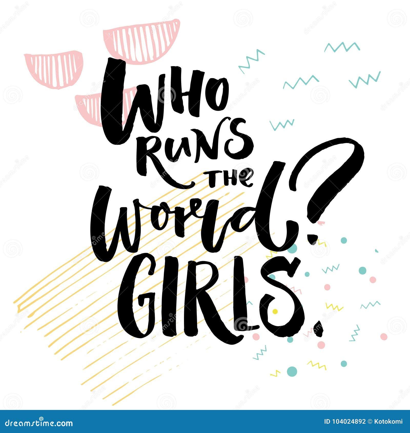 谁跑世界女孩 启发男女平等主义者词组 在抽象几何背景的黑字法