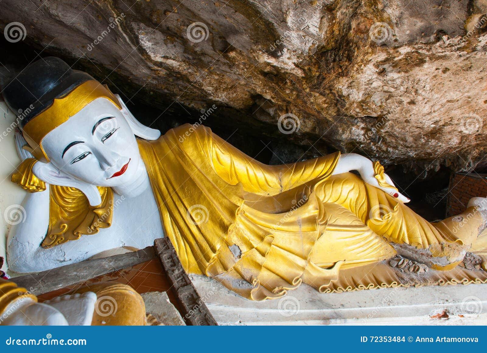 说谎的大菩萨雕象,宗教雕刻 Hpa-An,缅甸 缅甸