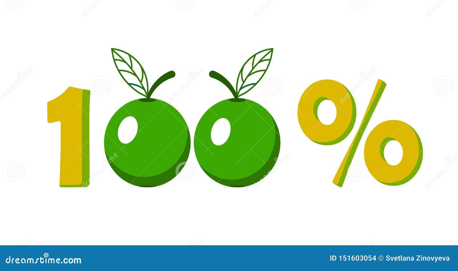 象,行销的标志百分之一百100 苹果