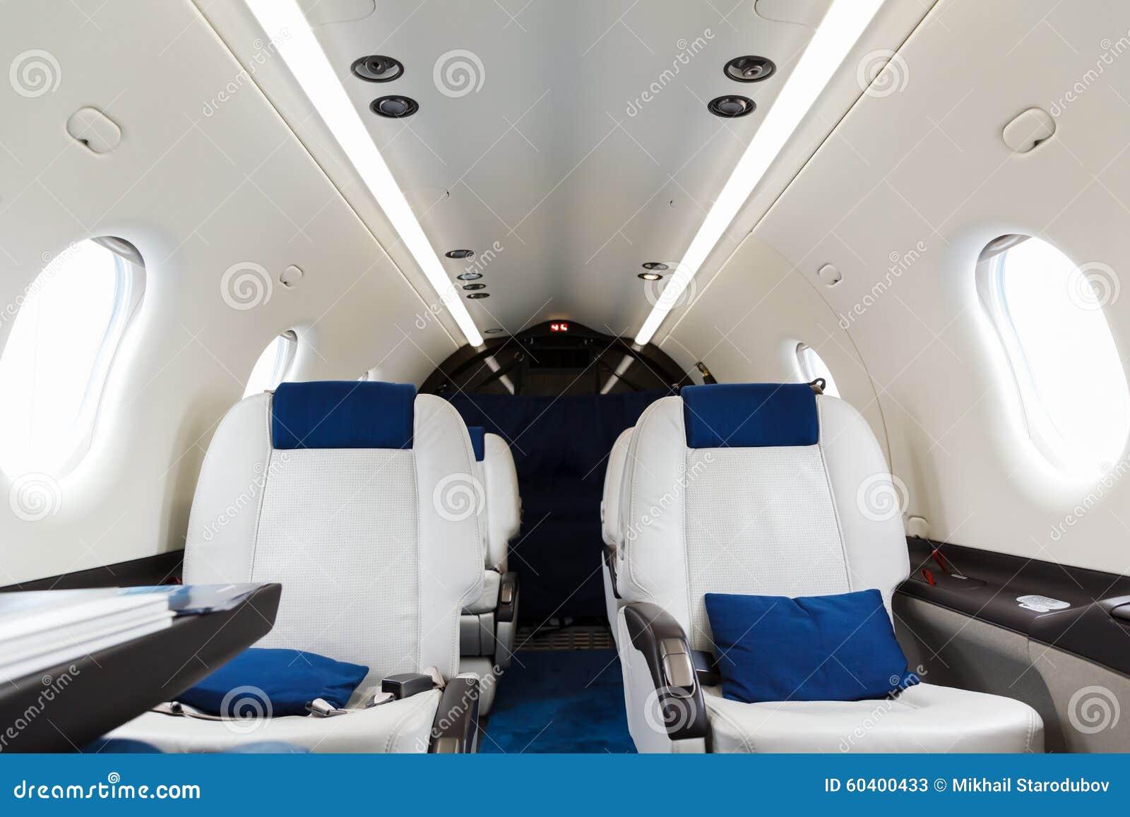 豪华内部航空器企业航空