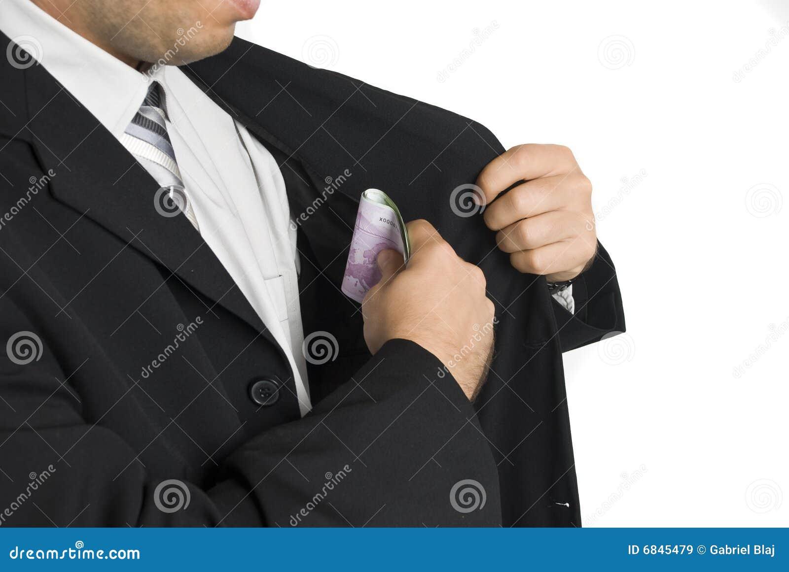 货币口袋诉讼