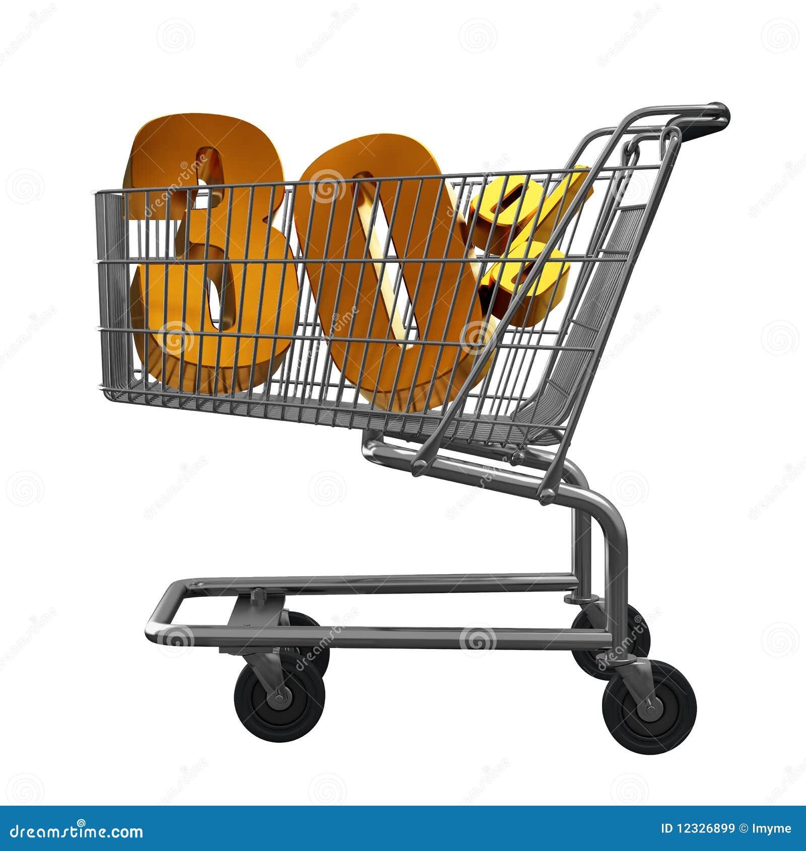 购物车贴现金子购物