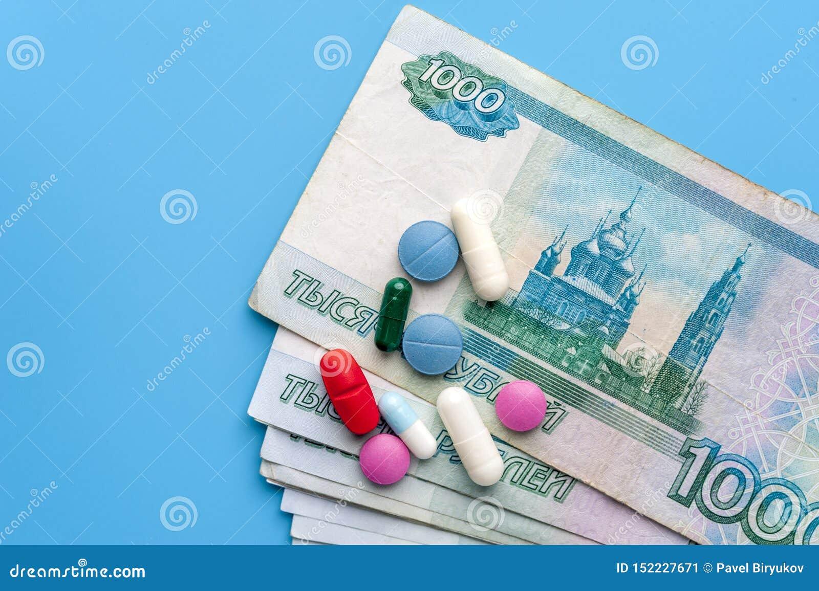 费用的概念在健康促进和医院治疗的