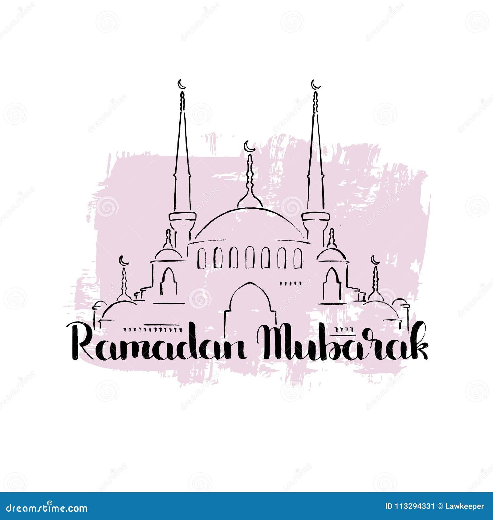 赖买丹月穆巴拉克手写的字法 保佑的月古兰经的第一揭示对先知穆罕默德的