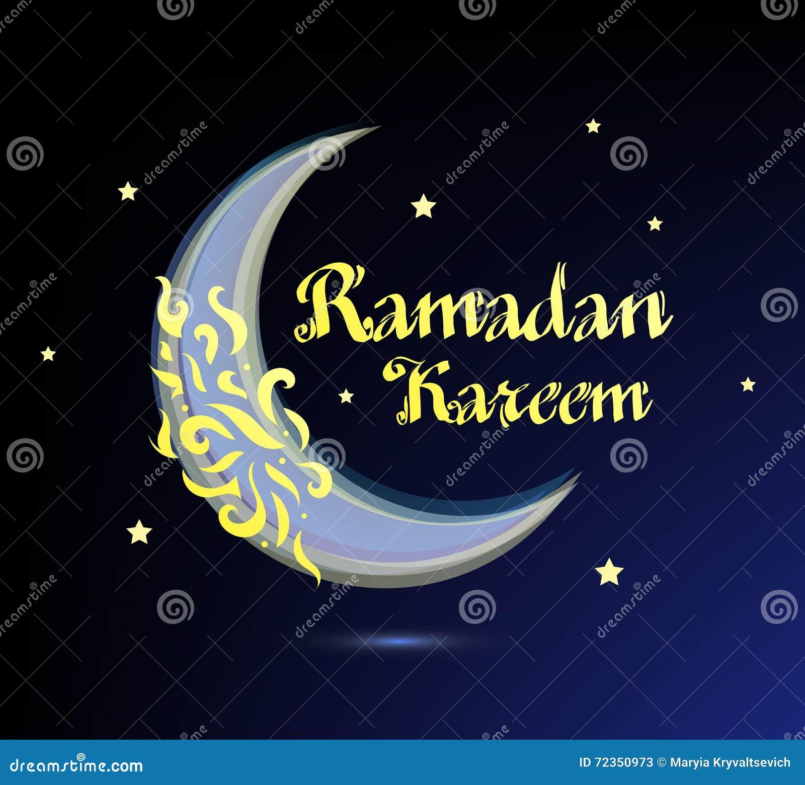 赖买丹月Kareem美丽的贺卡-与华丽月亮的背景
