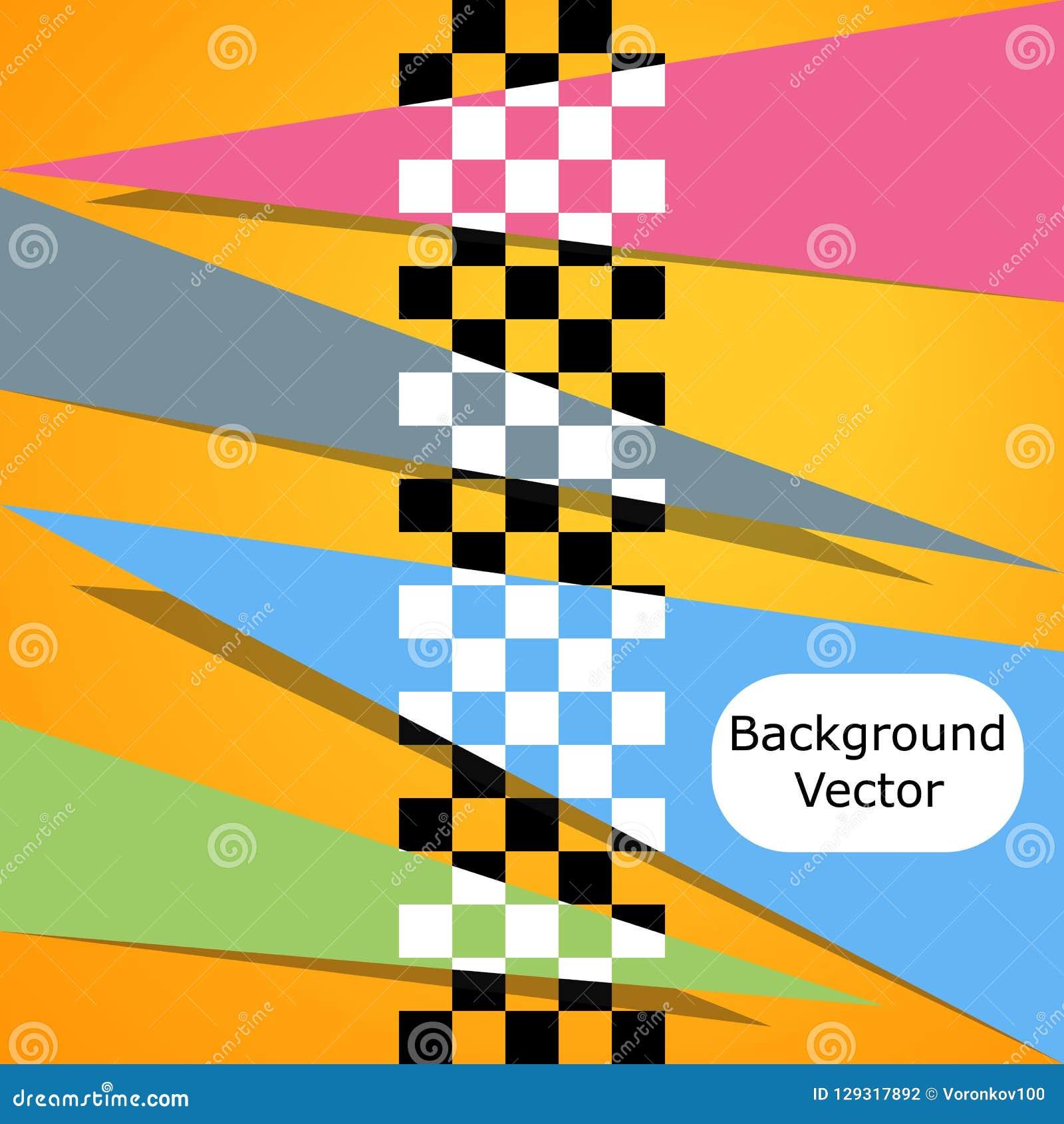 赛跑方形背景 导航在赛跑,与空间的棋样式的抽象您的文本的 设计例证写您