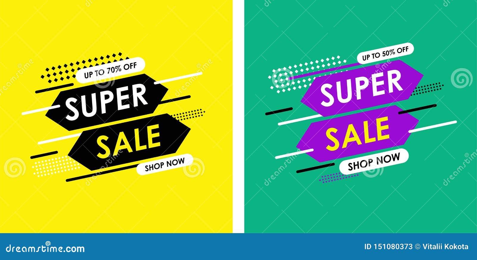 超级销售 70 销售,美好的设计 r 超级销售现代横幅设计模板