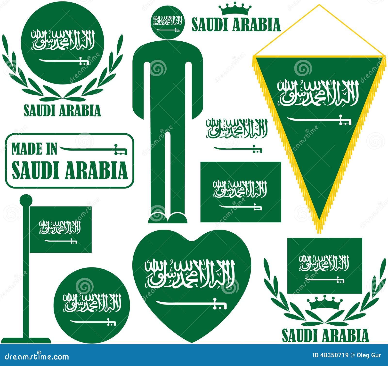 达成协议阿拉伯半岛地区夹子上色了海拔greyed包括映射路径替补沙特被遮蔽的状态周围的领土