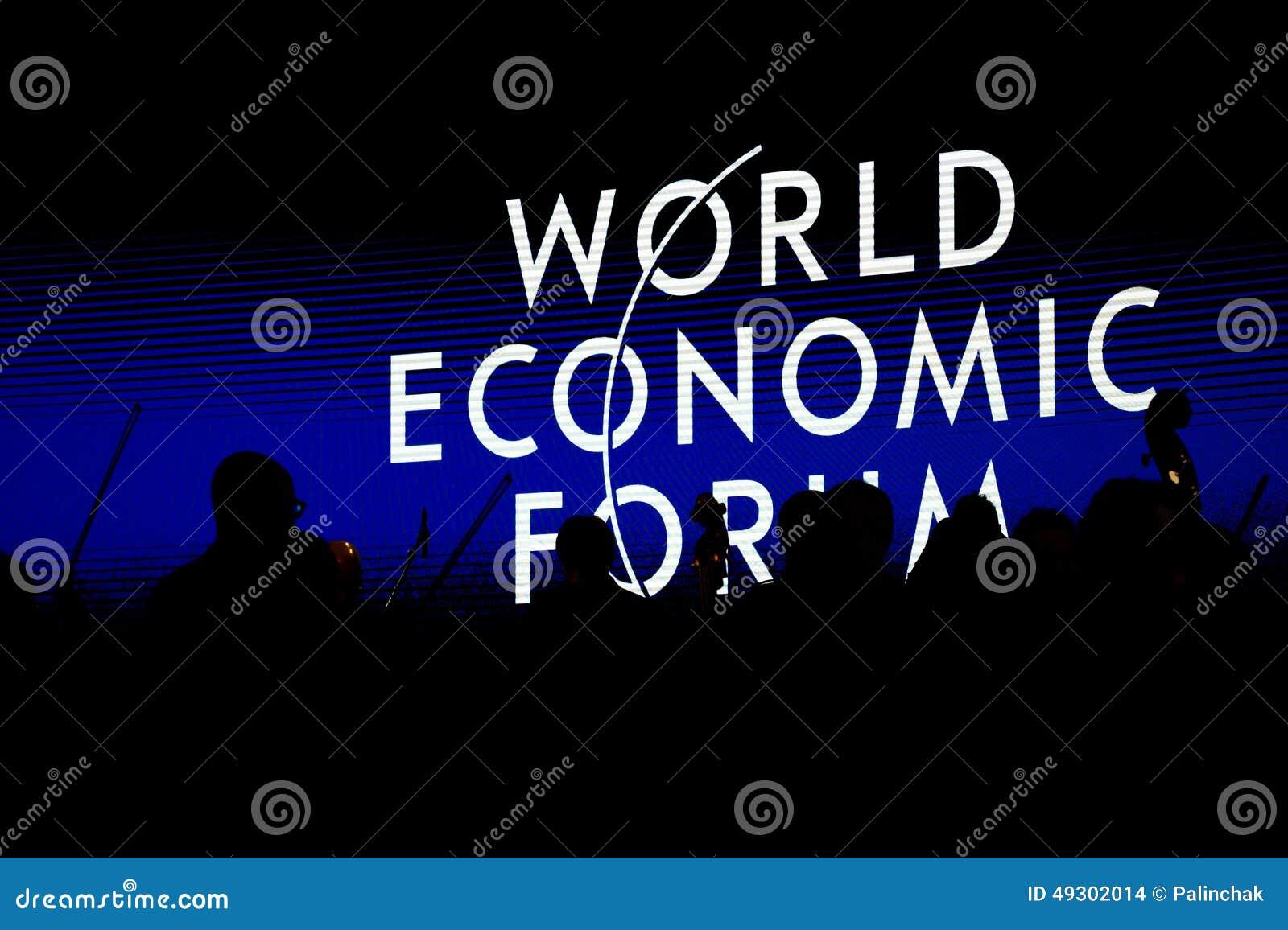 达沃斯世界经济论坛年会2015年