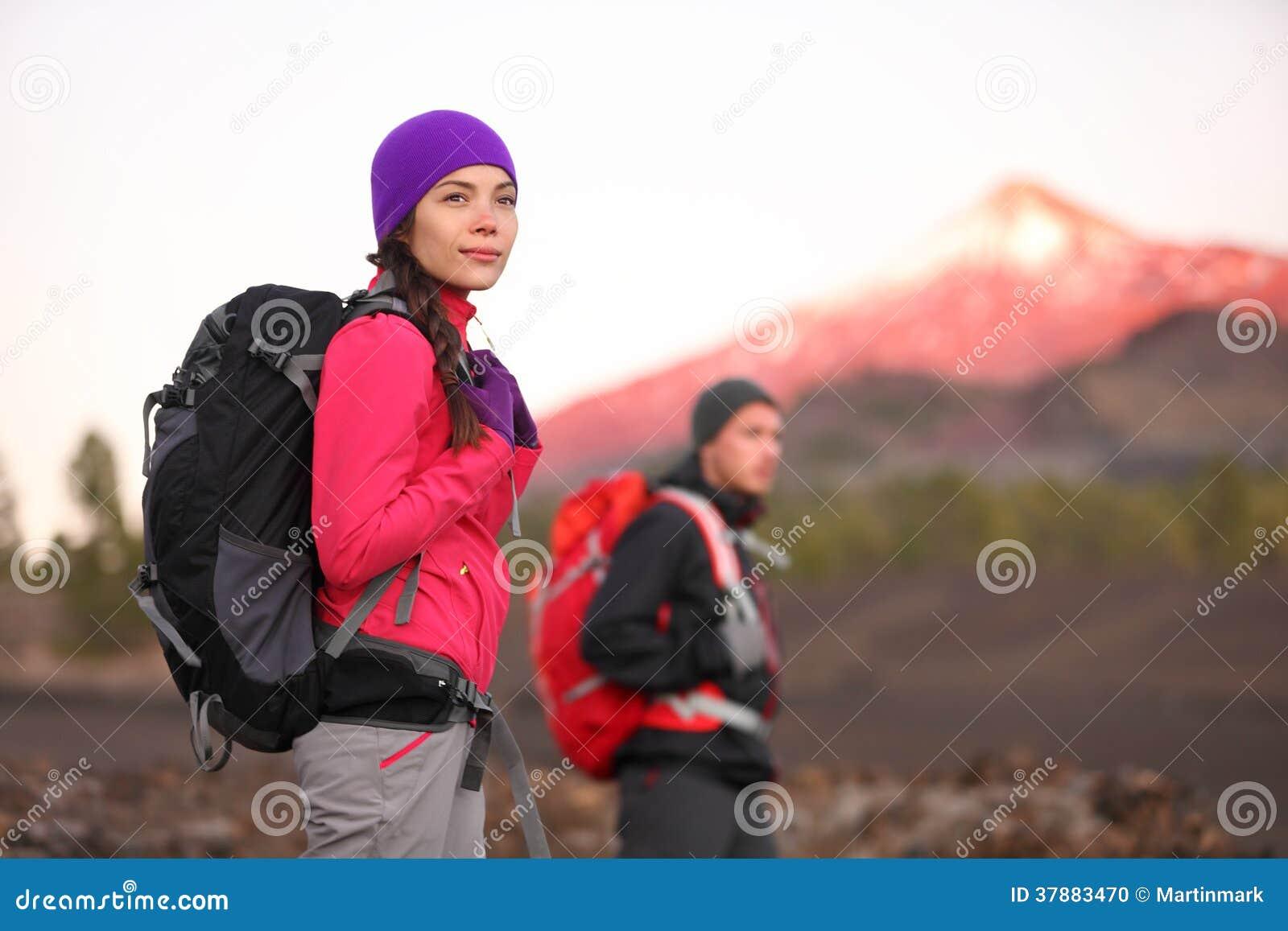 远足山的人