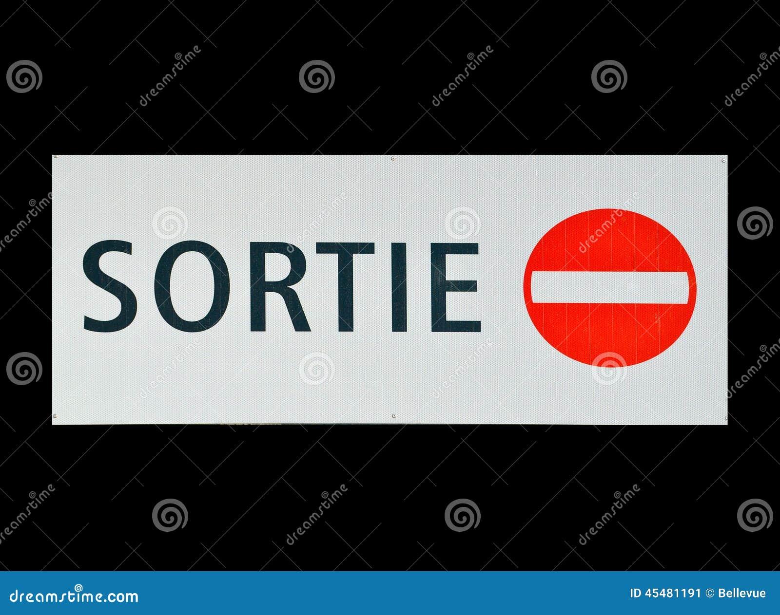 退出法国符号