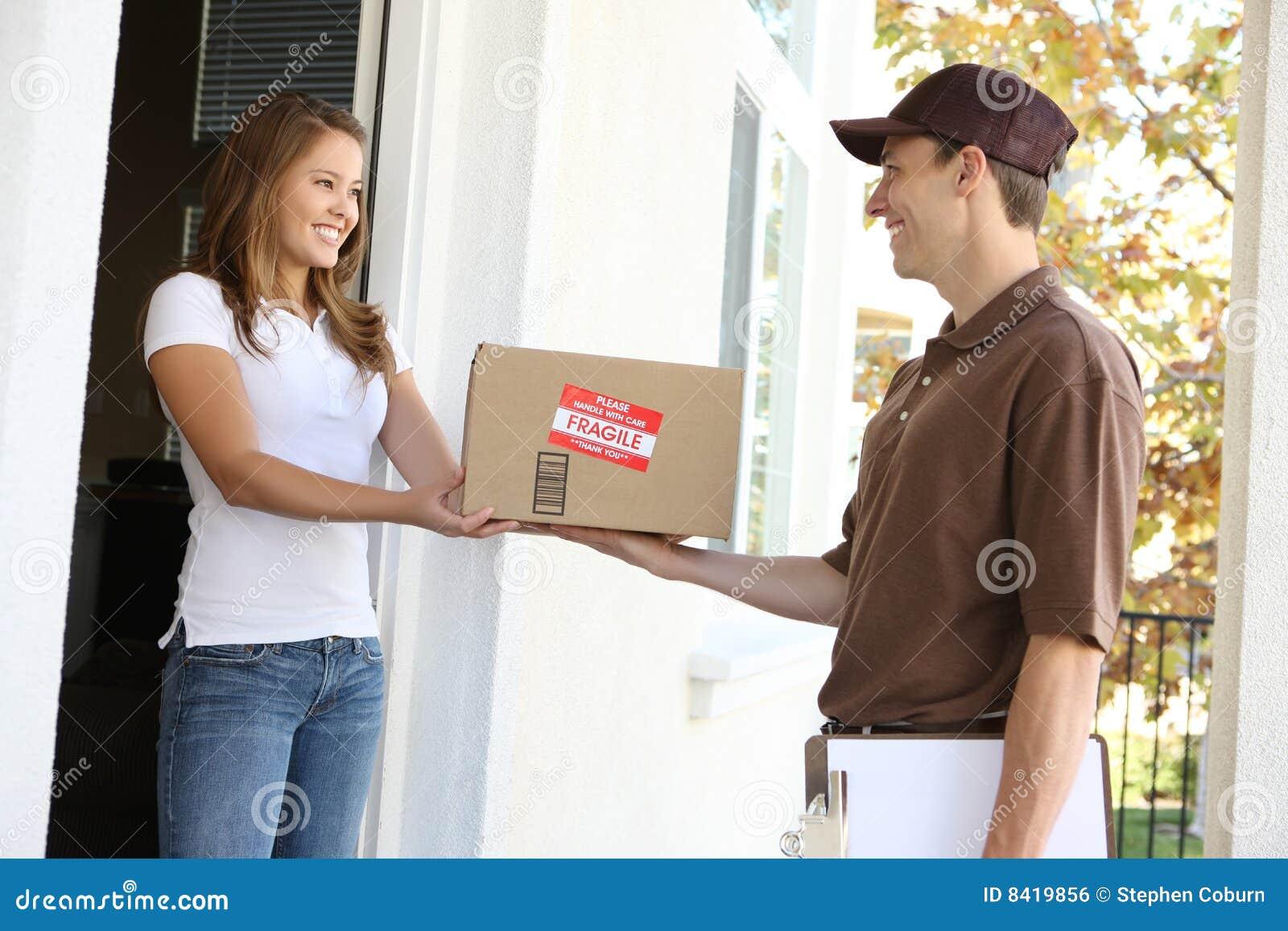 送货人程序包