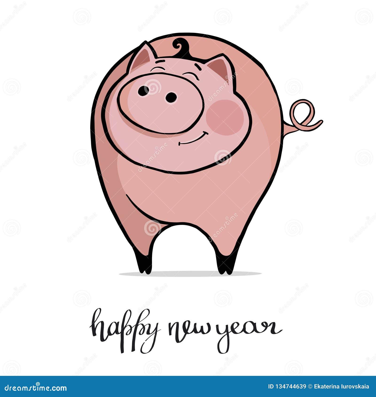 逗人喜爱的猪 圣诞节的符号