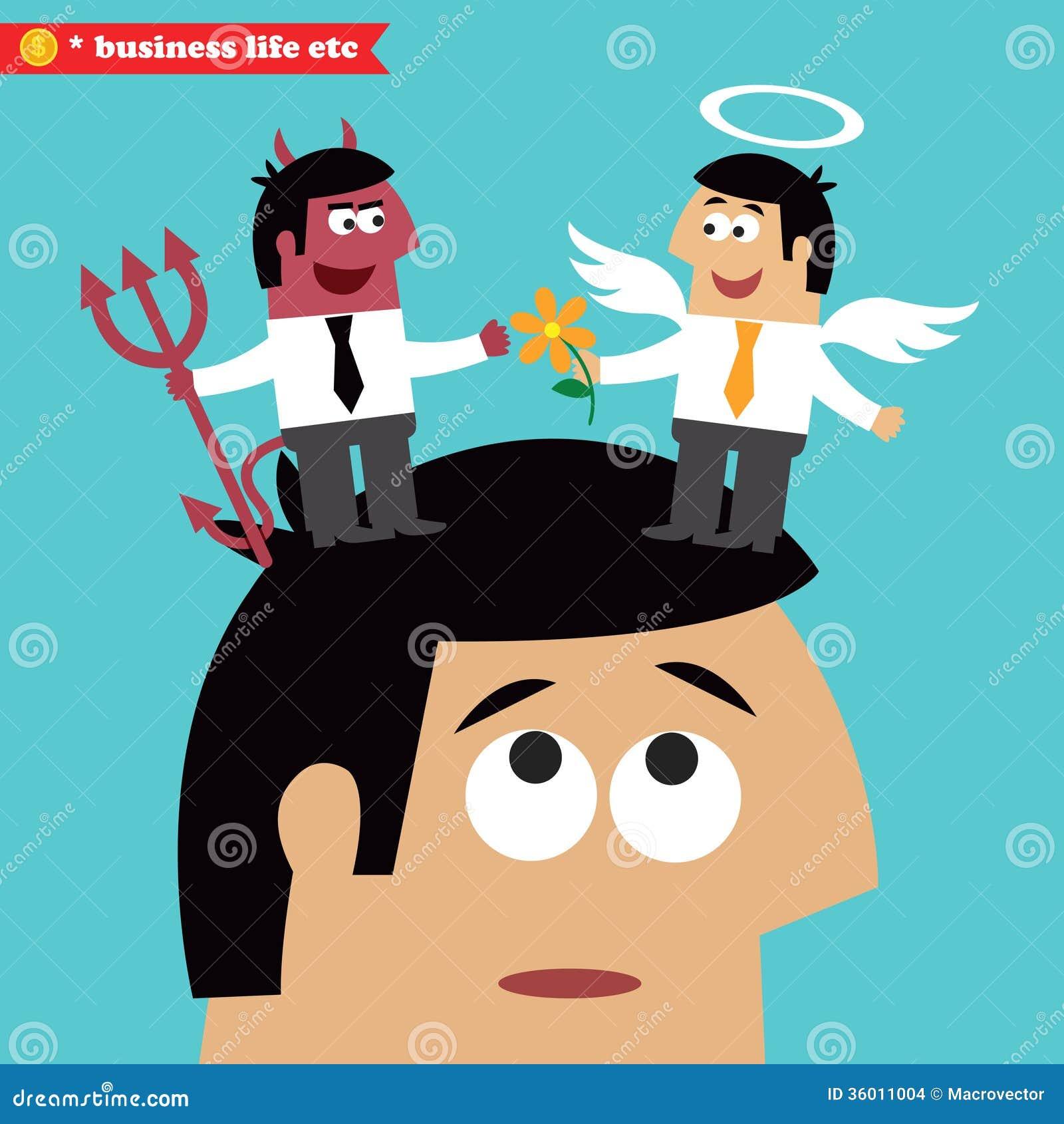 道德选择、商业道德和诱惑
