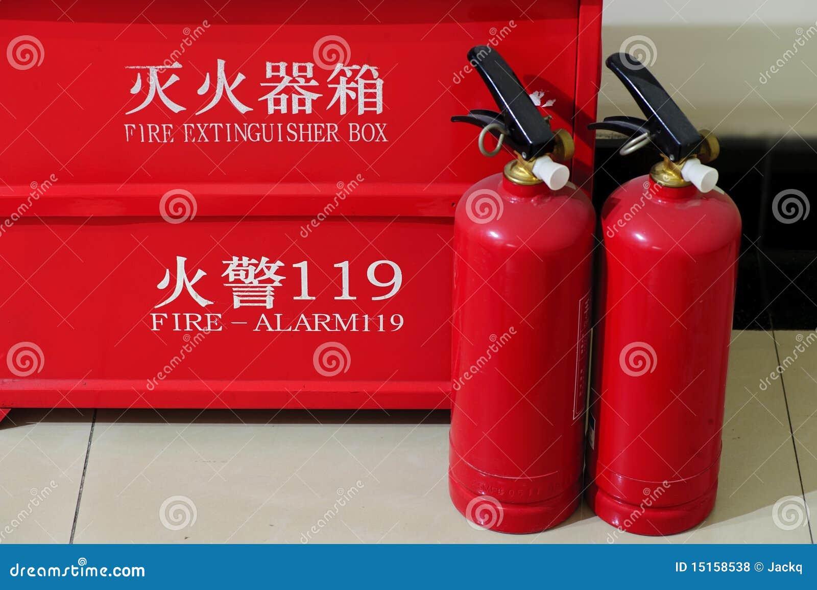 配件箱灭火器火