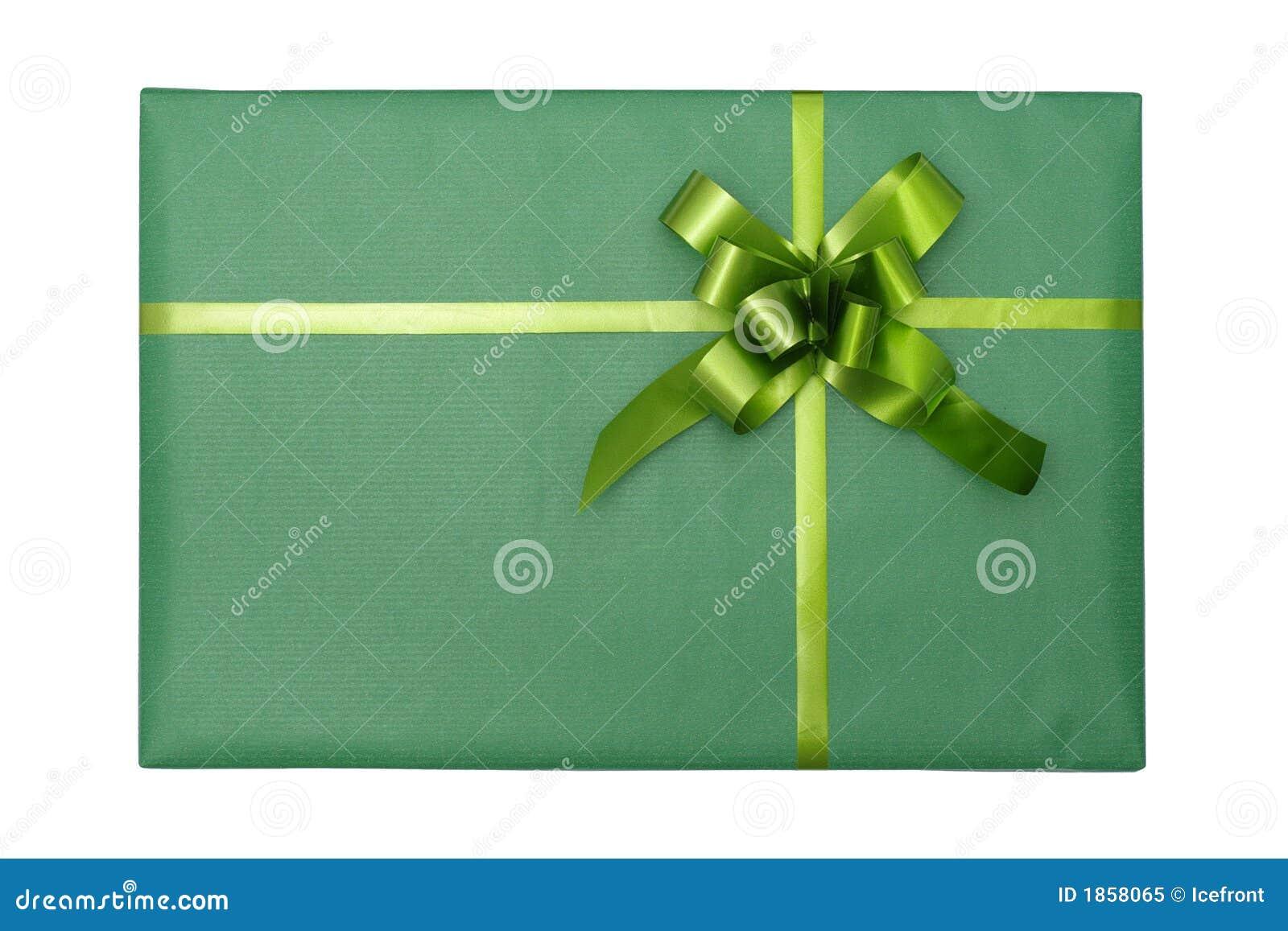配件箱礼品绿色