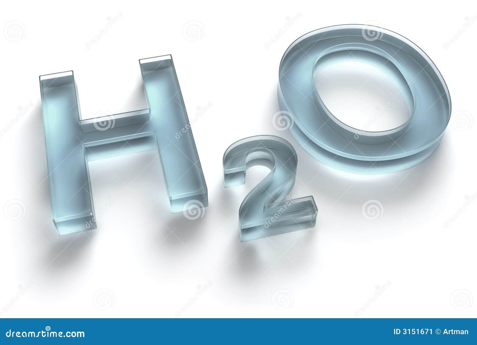 配方h2o水