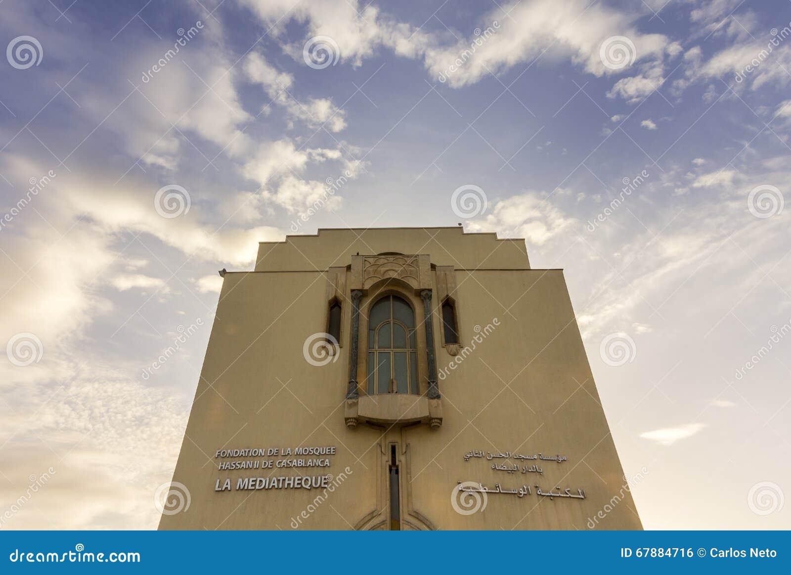 重创的Mosquee哈桑二世Mediatheque在卡萨布兰卡
