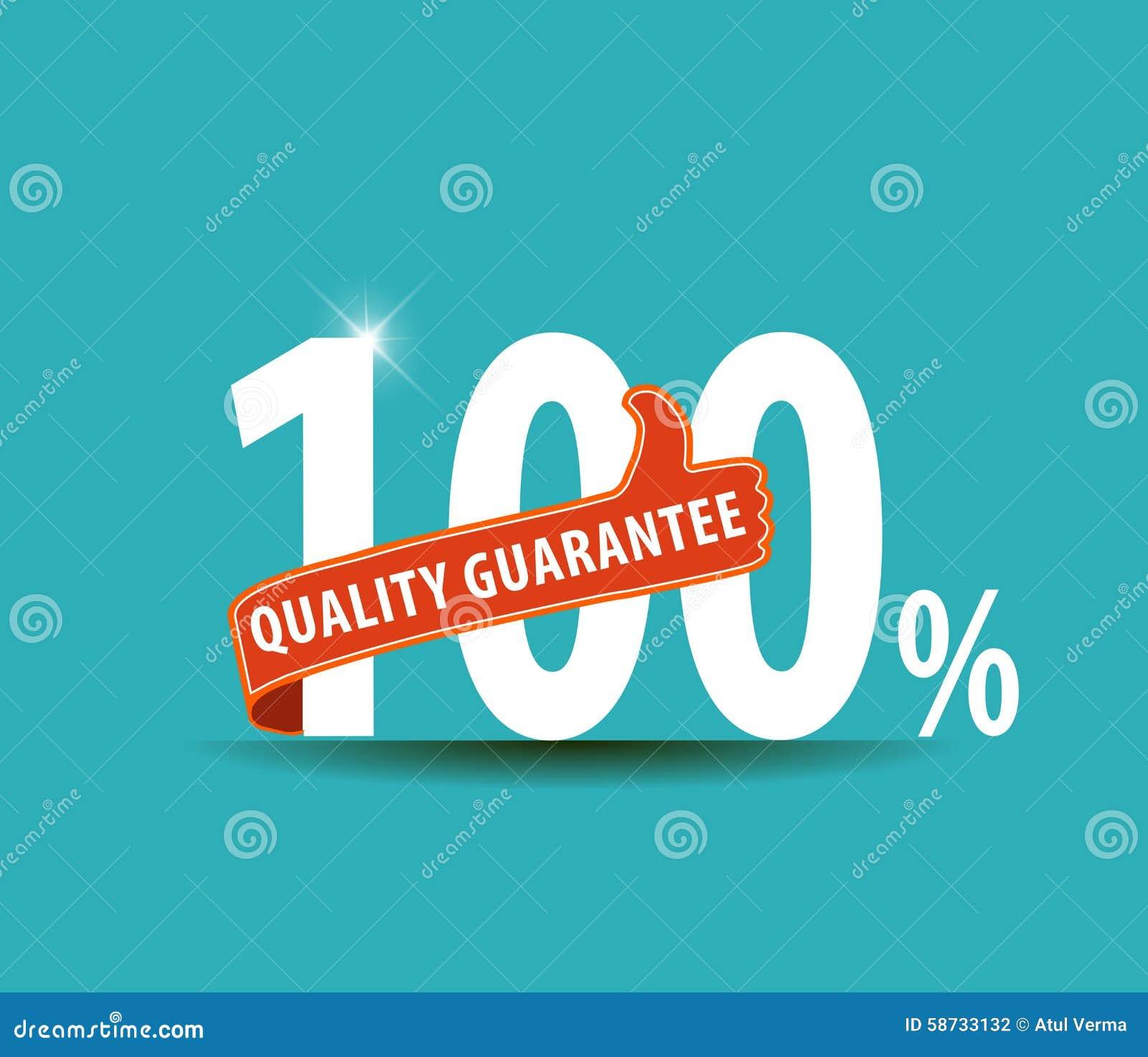 100 质量保证标签标志象