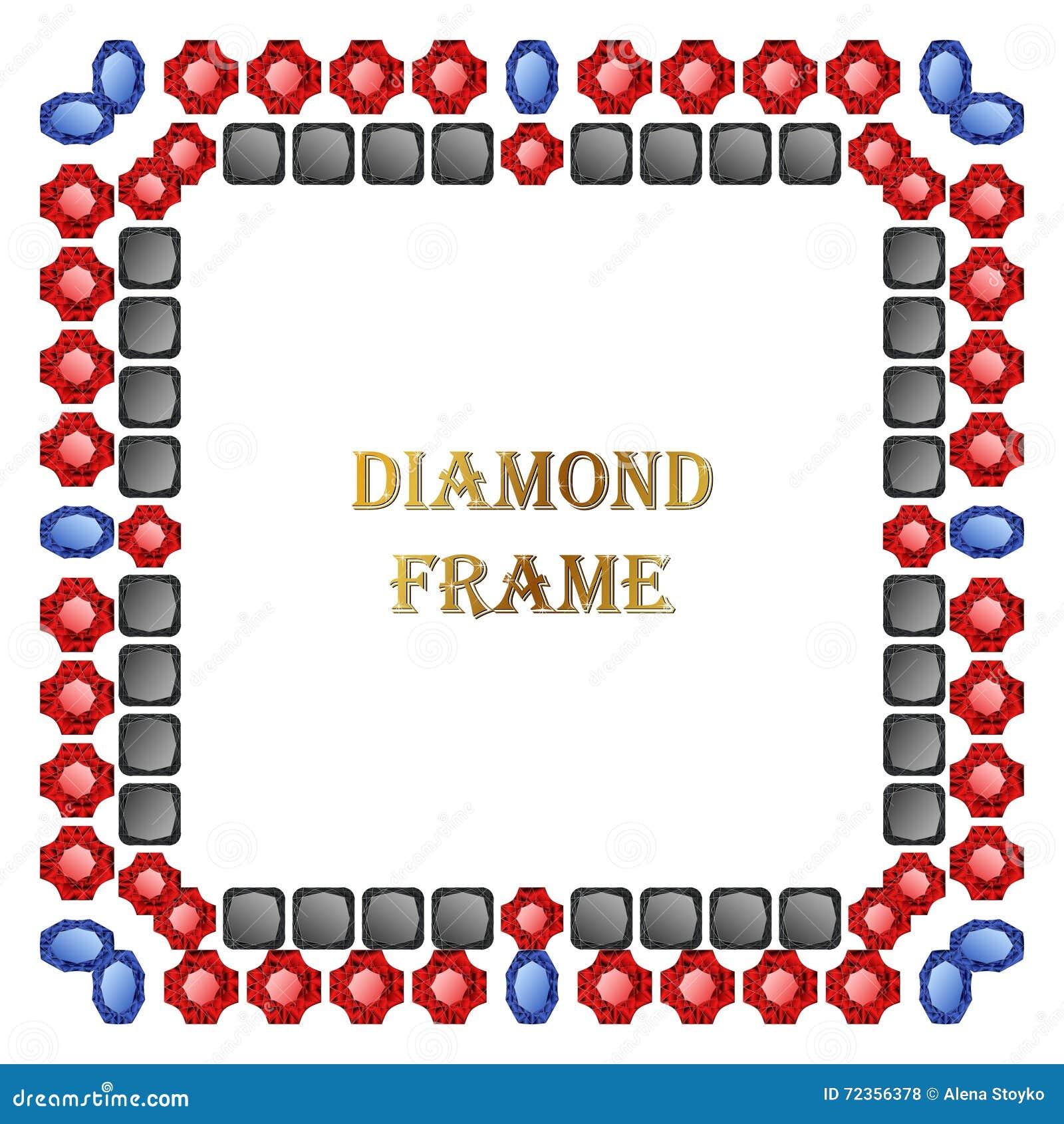 金刚石方形的框架