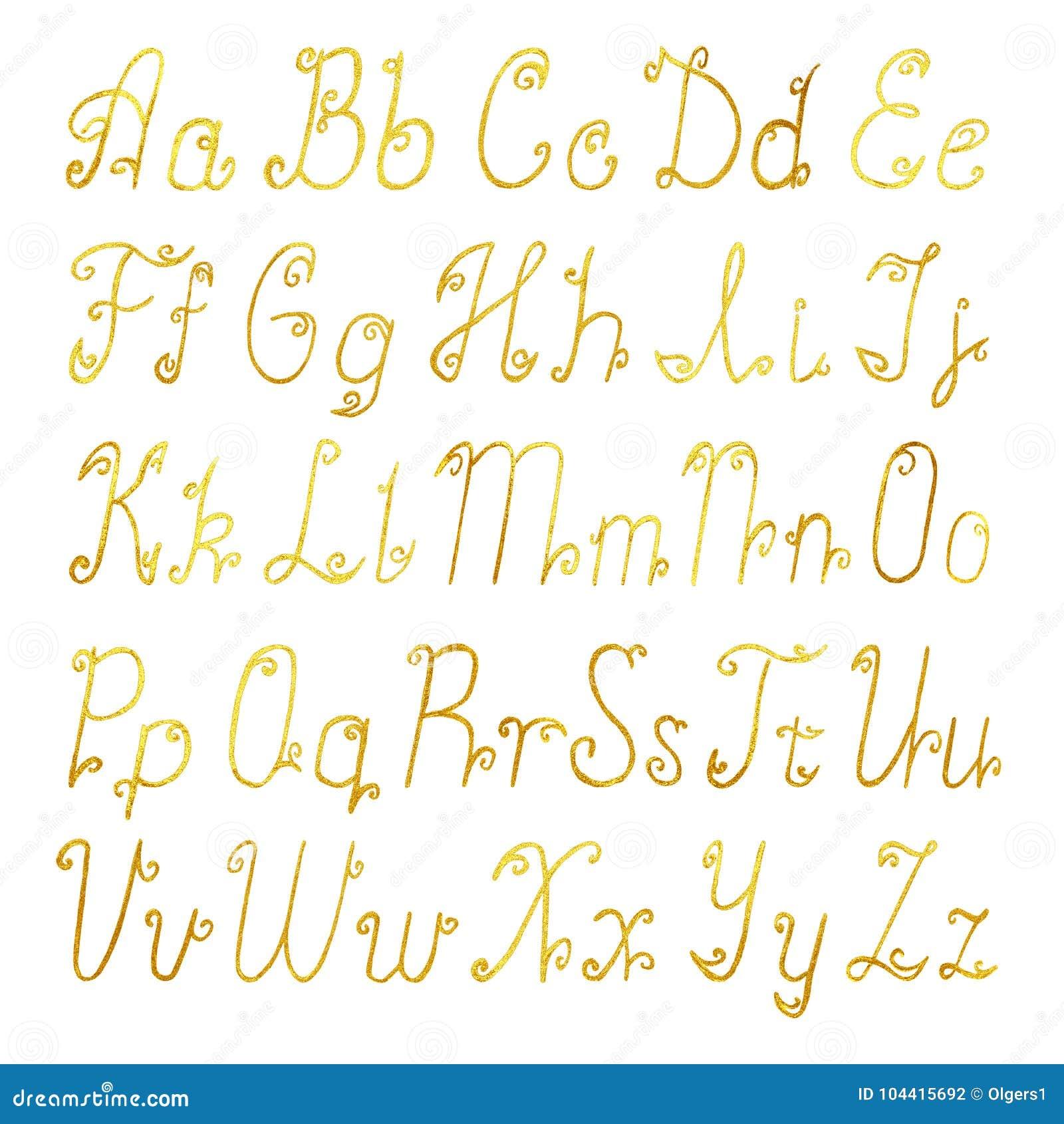 金子掠过的拉丁字母
