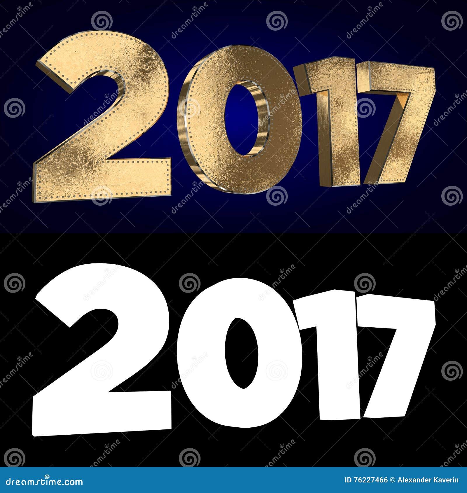 金子第2017年在深蓝背景