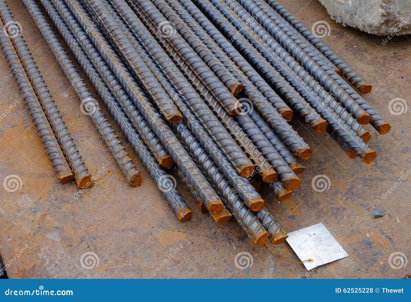 金属的生产 钢