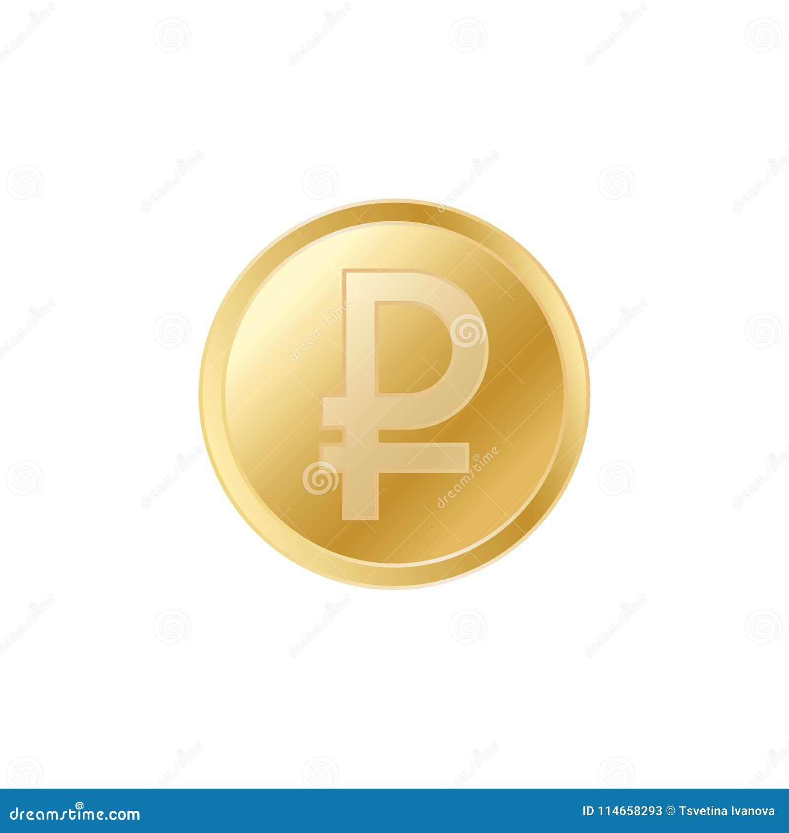 金黄卢布硬币 现实栩栩如生的金俄罗斯卢布硬币