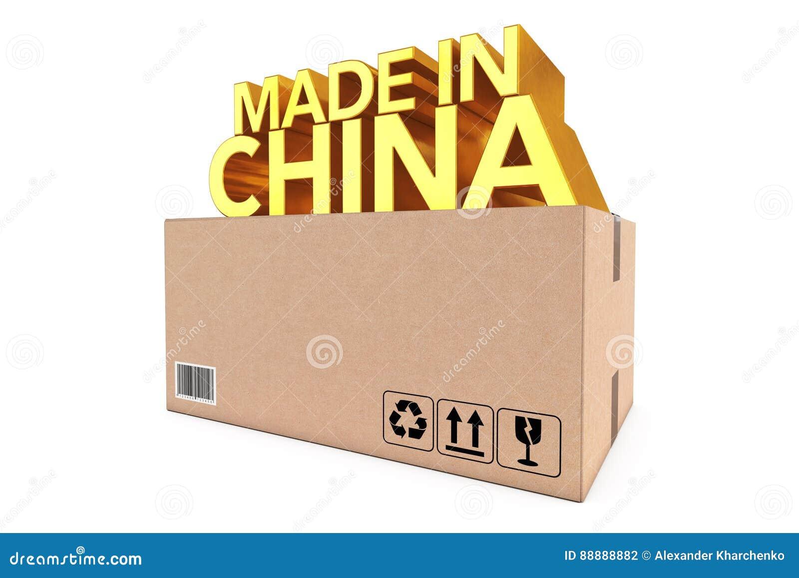 金黄中国制造签署小包箱子 3d翻译