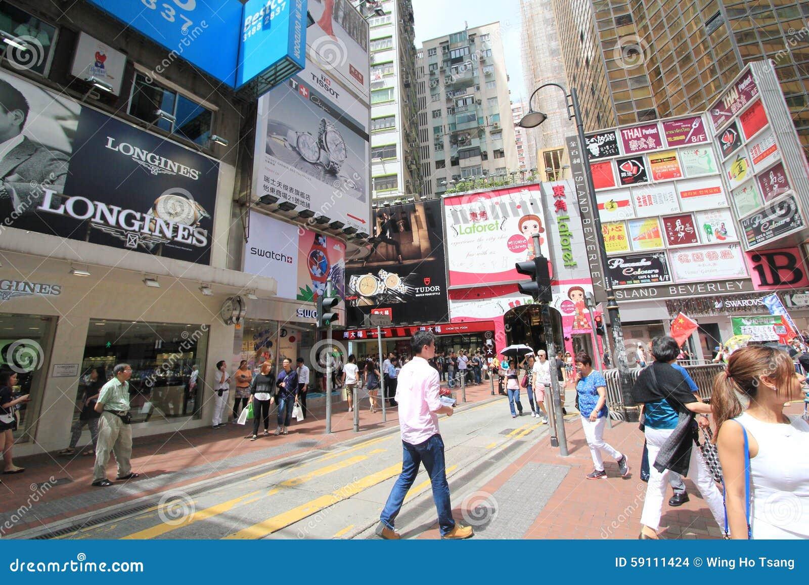 铜锣湾街道视图在香港
