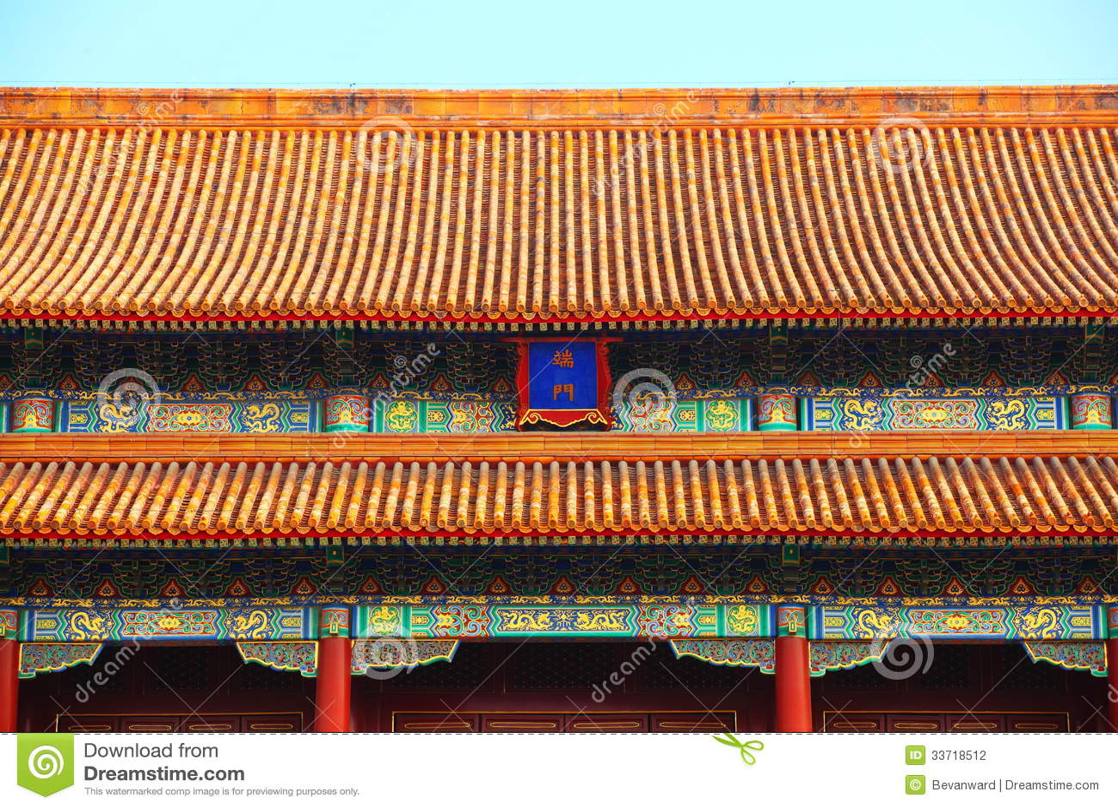 铺磁砖的屋顶故宫