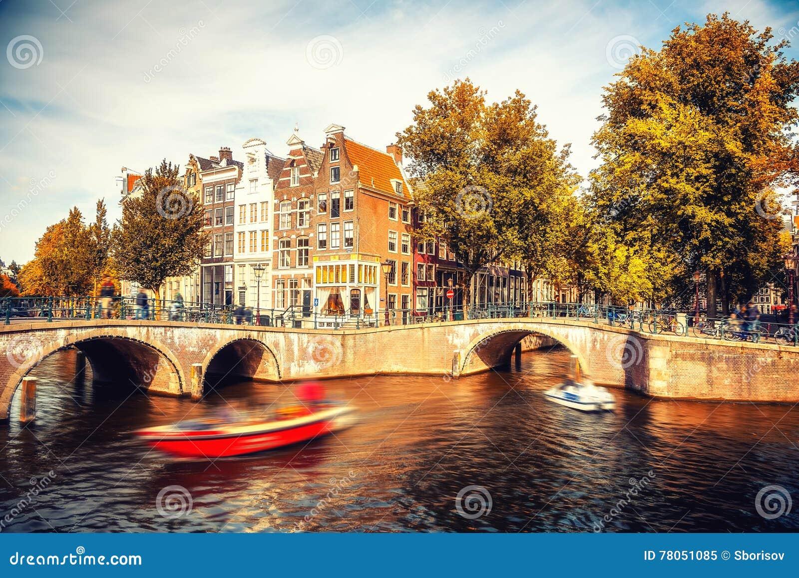 阿姆斯特丹秋天