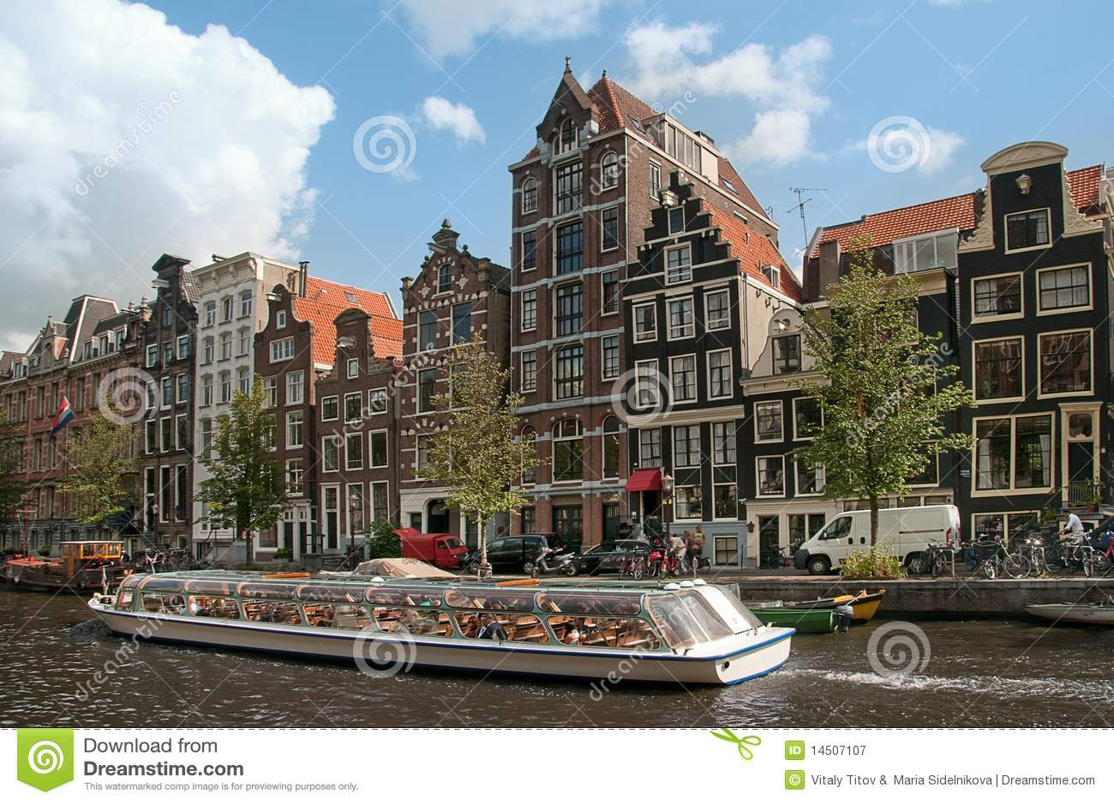 阿姆斯特丹通道