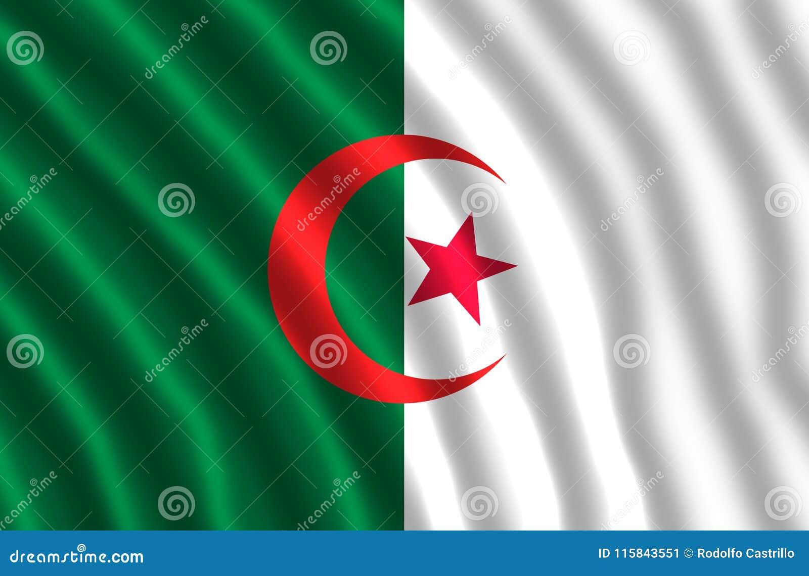 阿尔及利亚标志国民