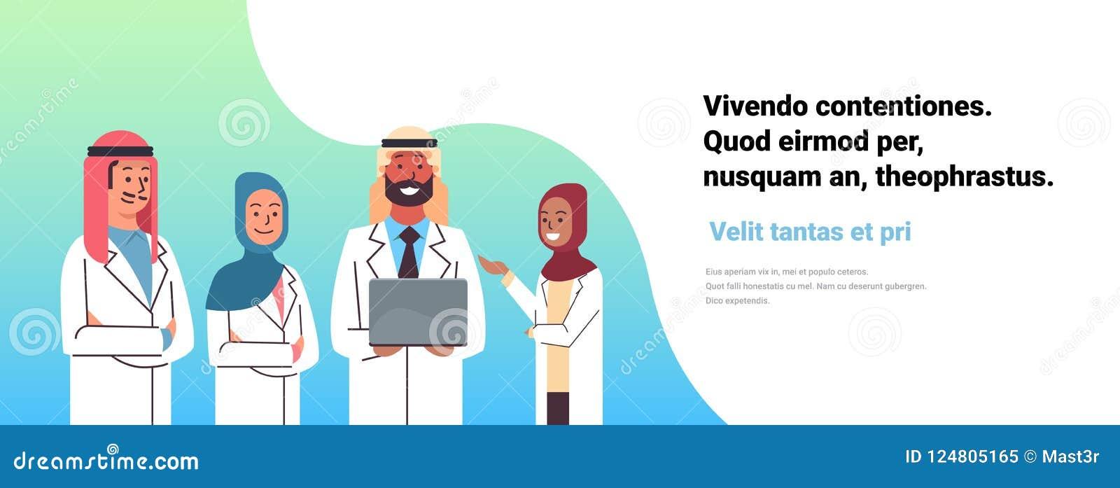 阿拉伯医生举行便携式计算机网上咨询阿拉伯人药剂师平展合作诊所工作者医院